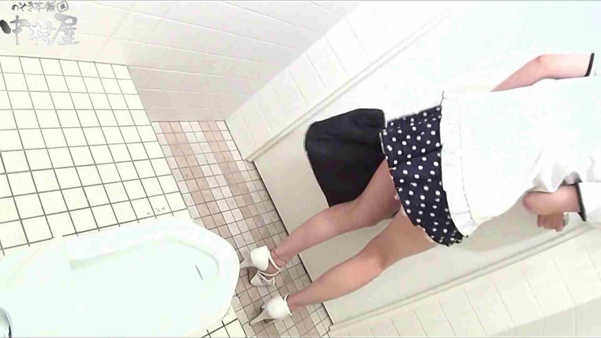 お漏らし寸前デパトイレ盗撮!Vol.14 洗面所 覗きおまんこ画像 27連発 20