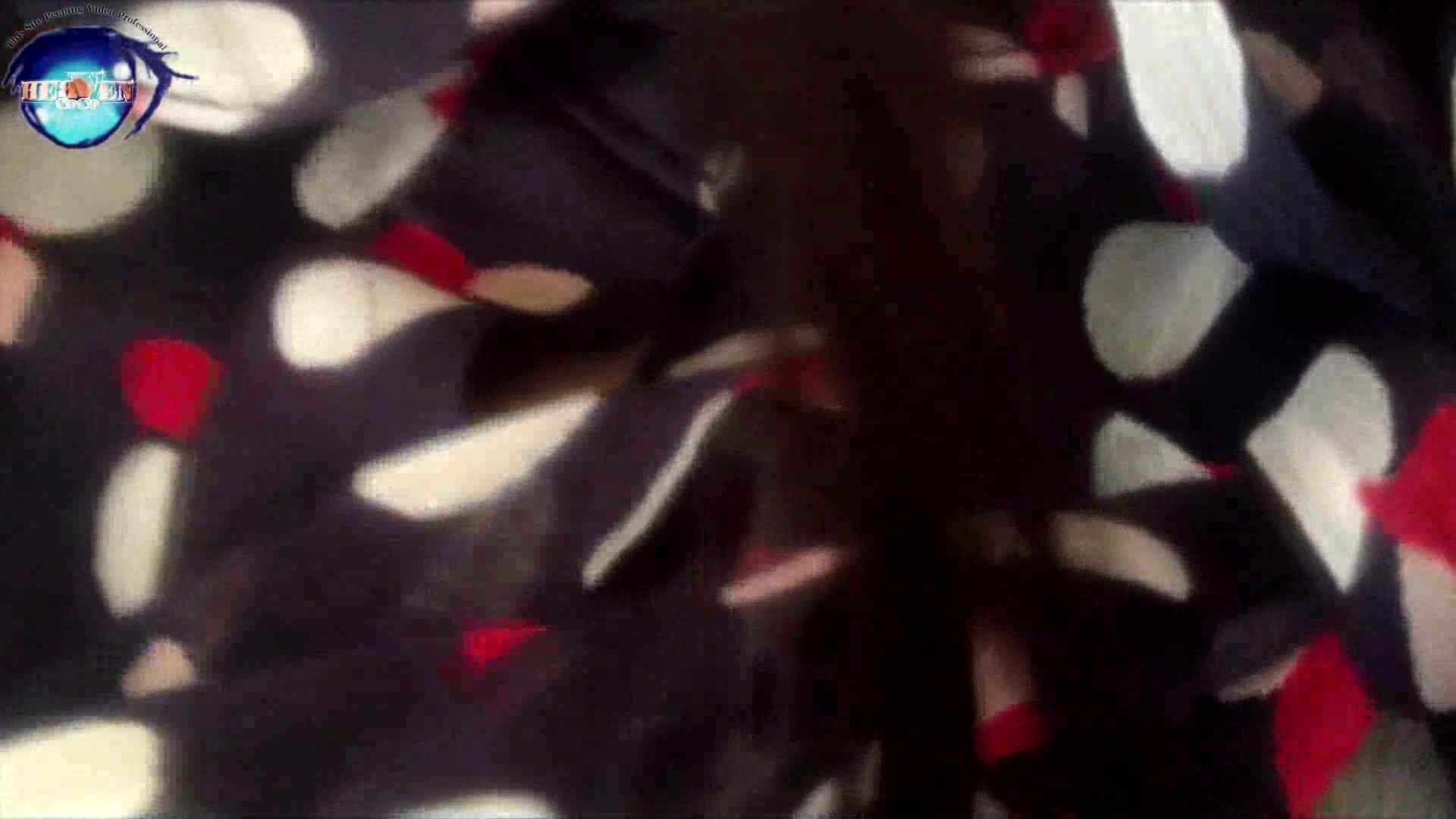 睡魔 シュウライ 第十三話 イタズラ   0  113連発 67