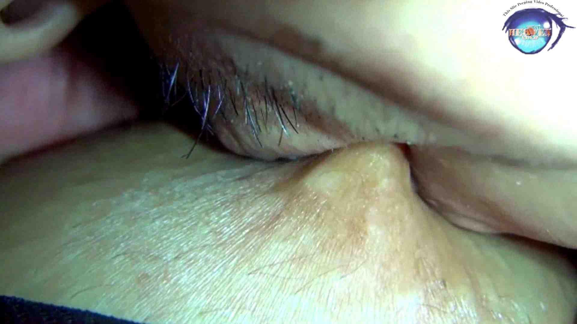 睡魔 シュウライ 第参十話 後編 乳首 | イタズラ  104連発 5