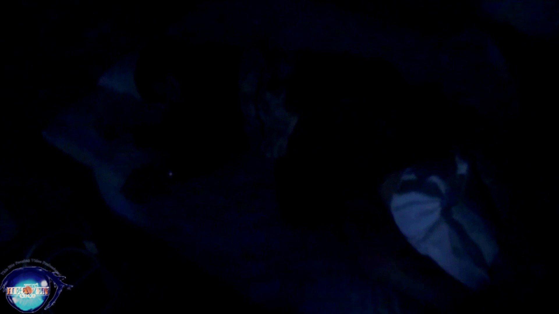 睡魔 シュウライ 第参弐話 巨乳   イタズラ  93連発 1