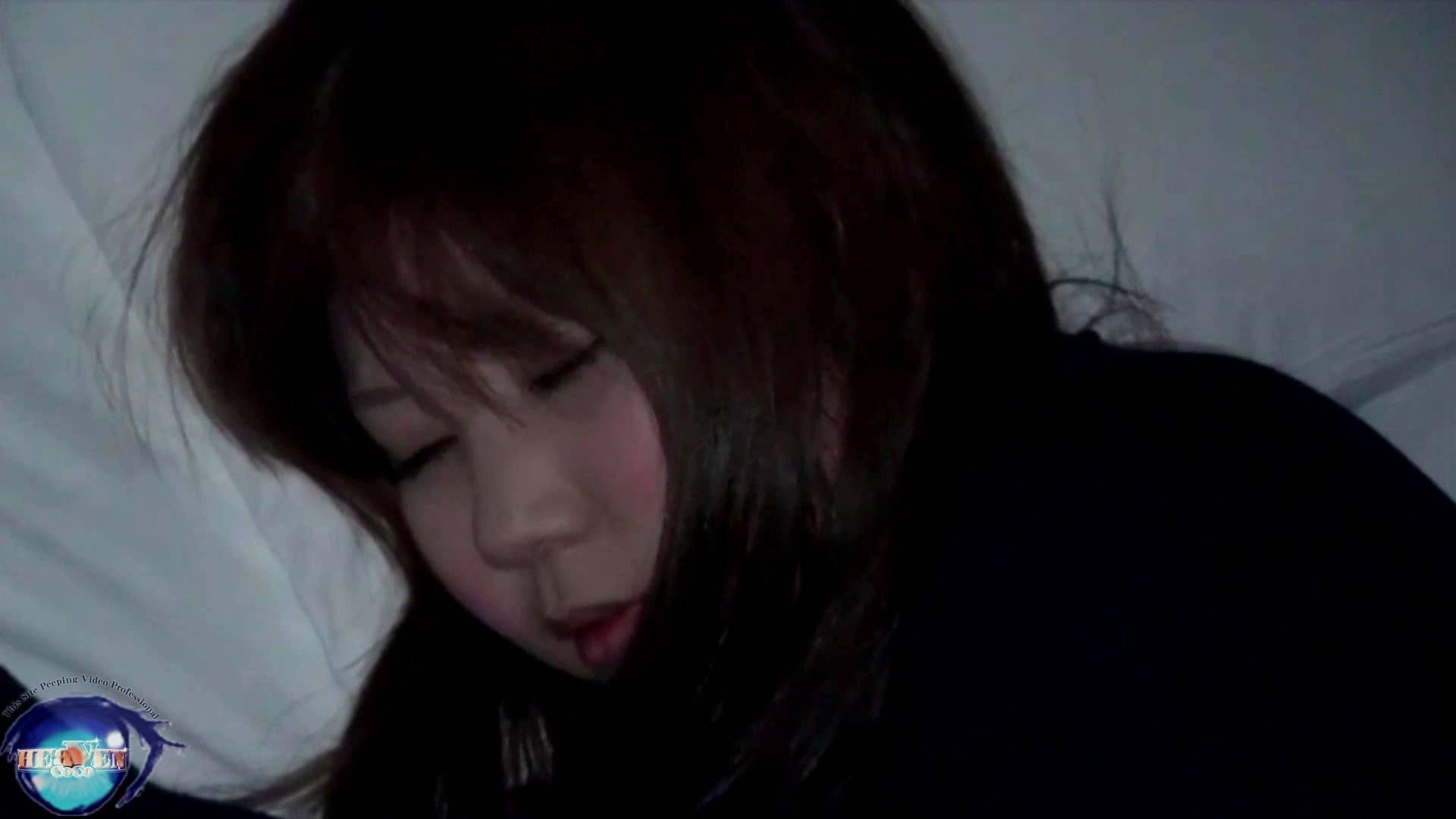 睡魔 シュウライ 第参弐話 巨乳   イタズラ  93連発 37