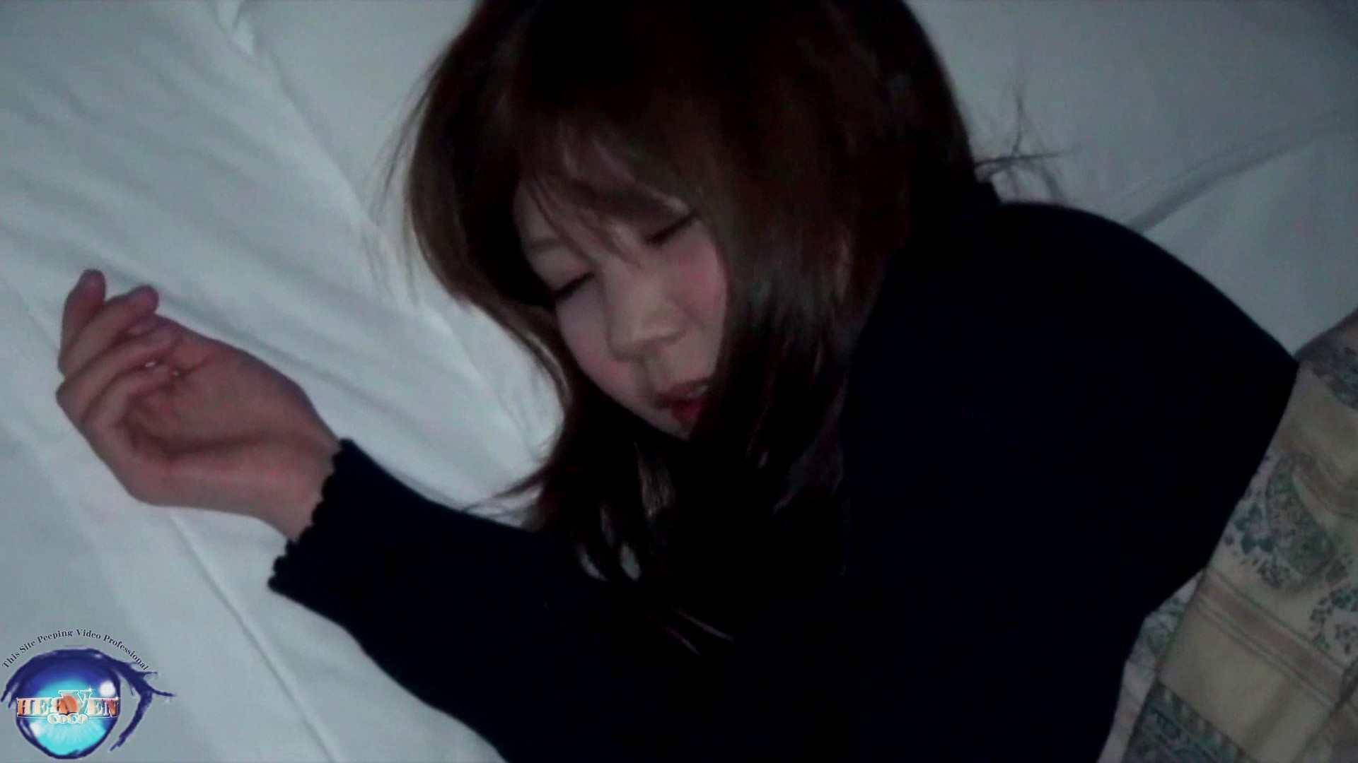 睡魔 シュウライ 第参弐話 巨乳   イタズラ  93連発 39