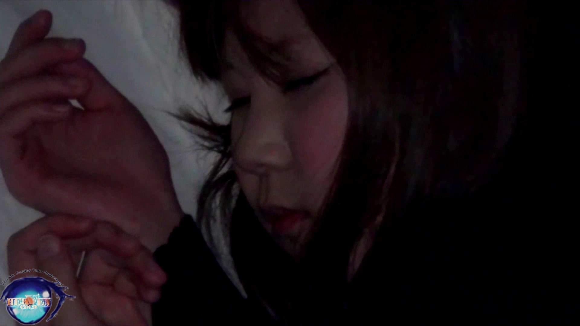睡魔 シュウライ 第参弐話 巨乳  93連発 82