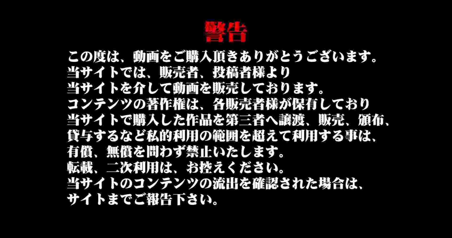 睡魔 シュウライ 第四六話 イタズラ  60連発 16