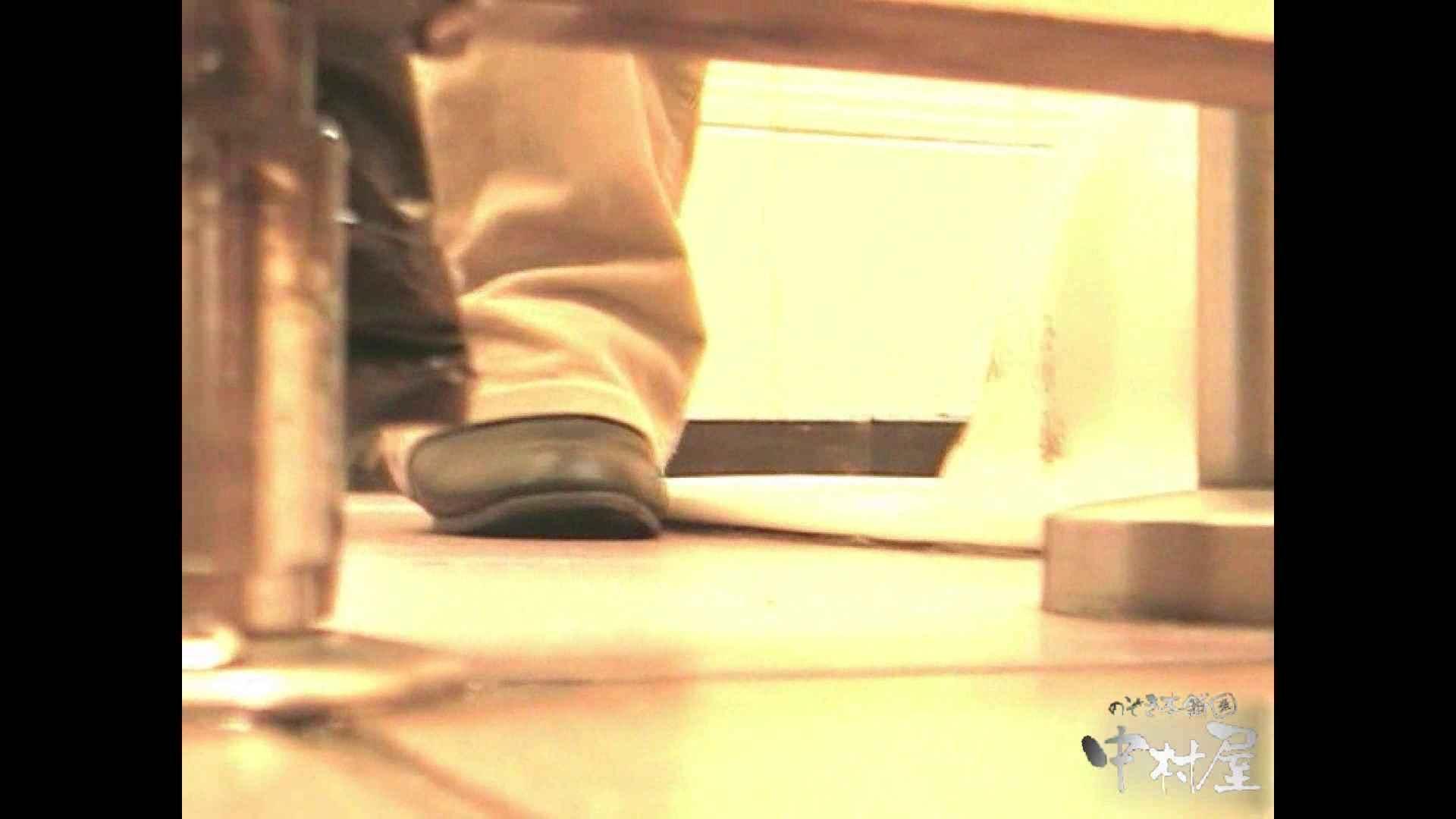 岩手県在住盗撮師盗撮記録vol.02 OLのエロ生活 覗きおまんこ画像 79連発 42