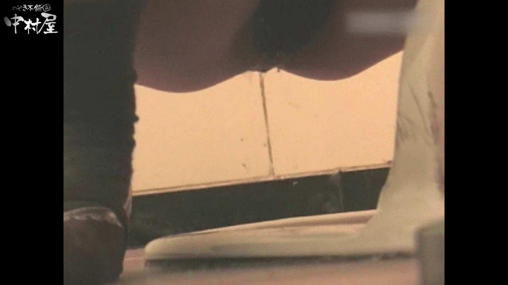 岩手県在住盗撮師盗撮記録vol.08 OLのエロ生活   オマンコギャル  49連発 15