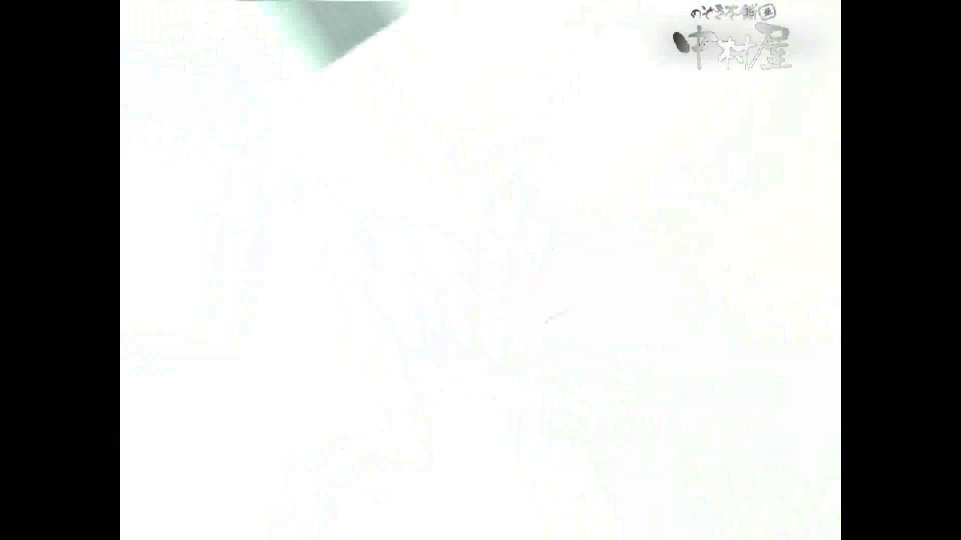 岩手県在住盗撮師盗撮記録vol.44 接写 えろ無修正画像 109連発 39