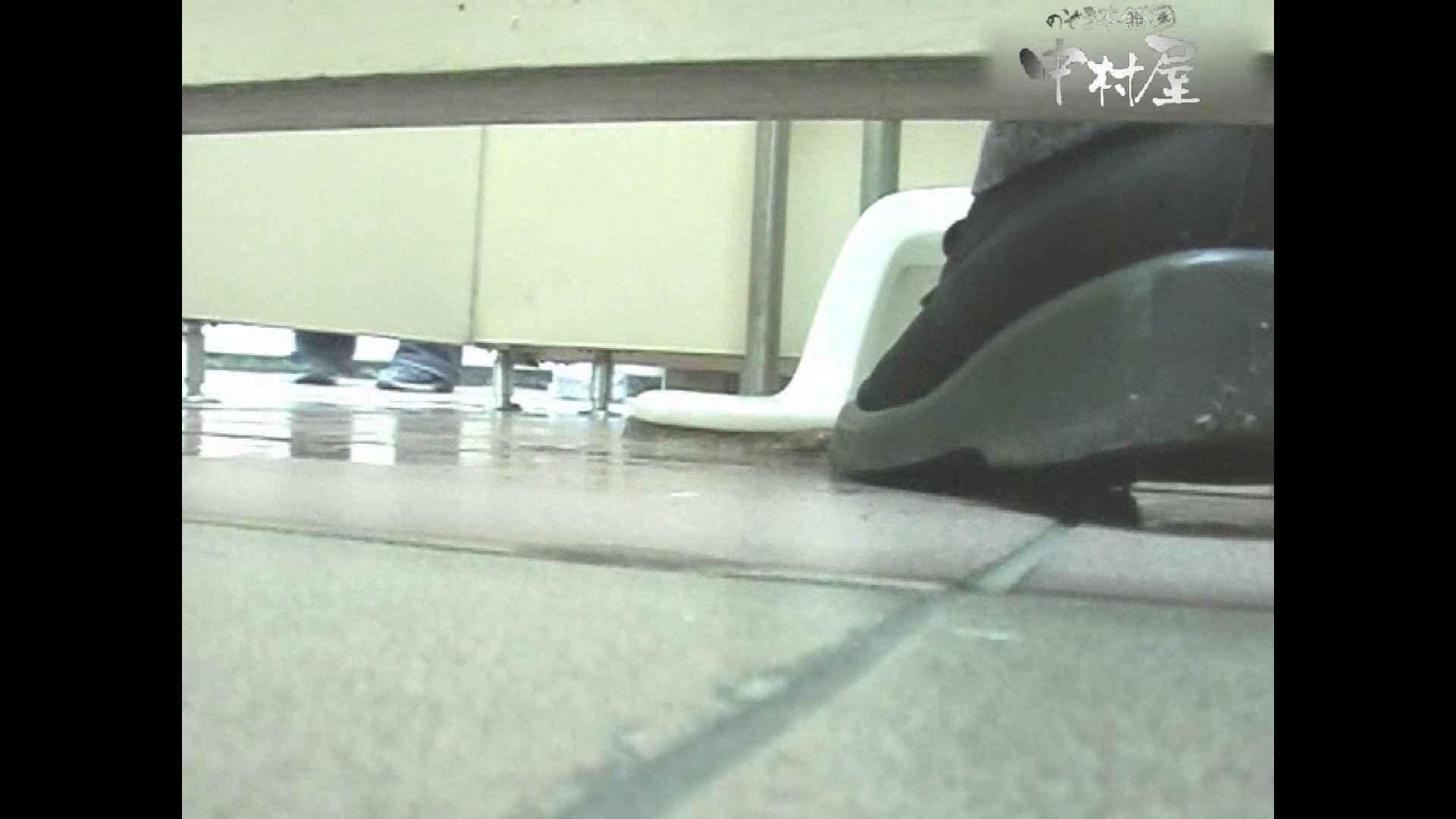 岩手県在住盗撮師盗撮記録vol.44 厠 スケベ動画紹介 109連発 43