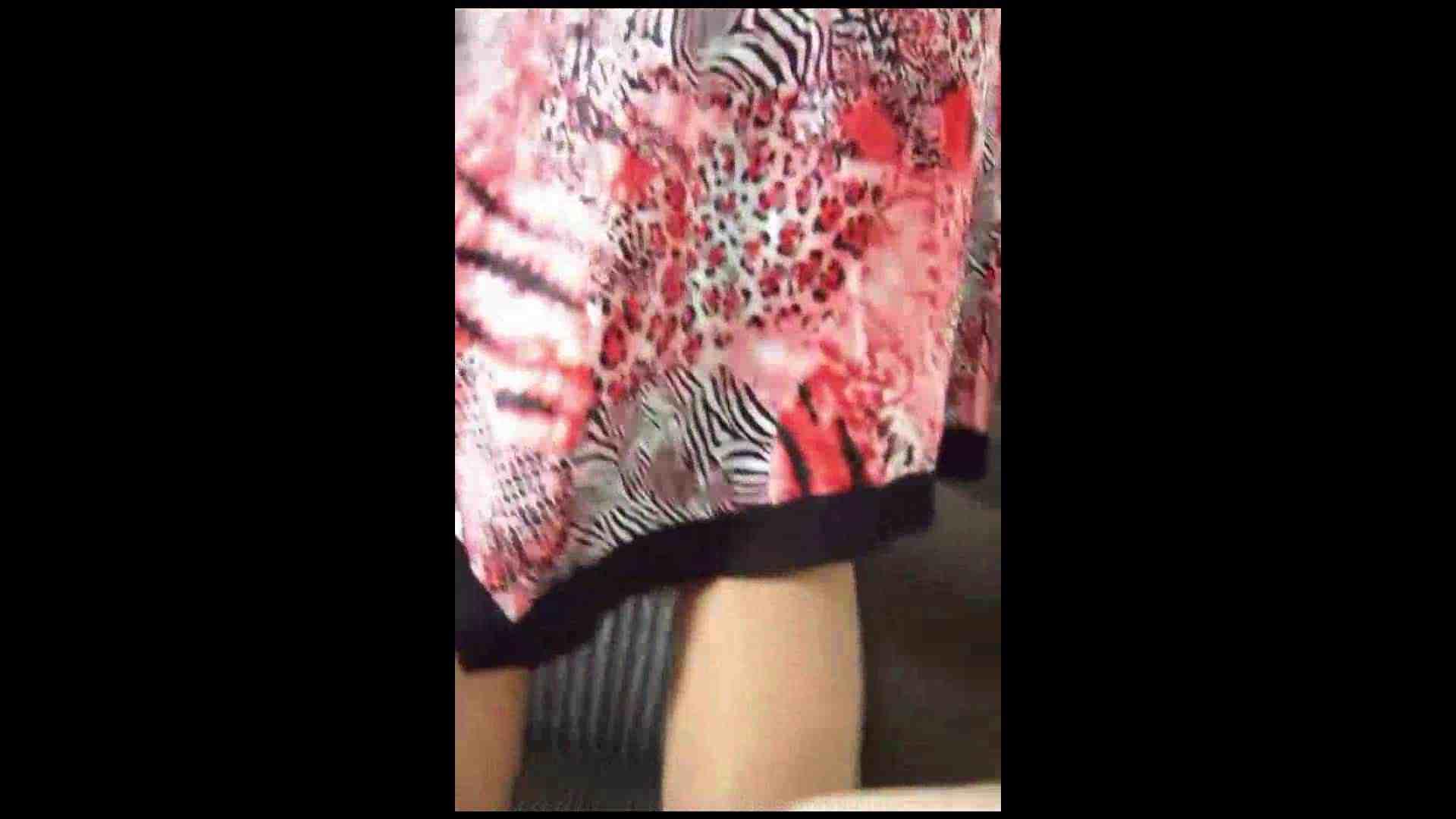 綺麗なモデルさんのスカート捲っちゃおう‼vol03 お姉さんのエロ生活  98連発 18