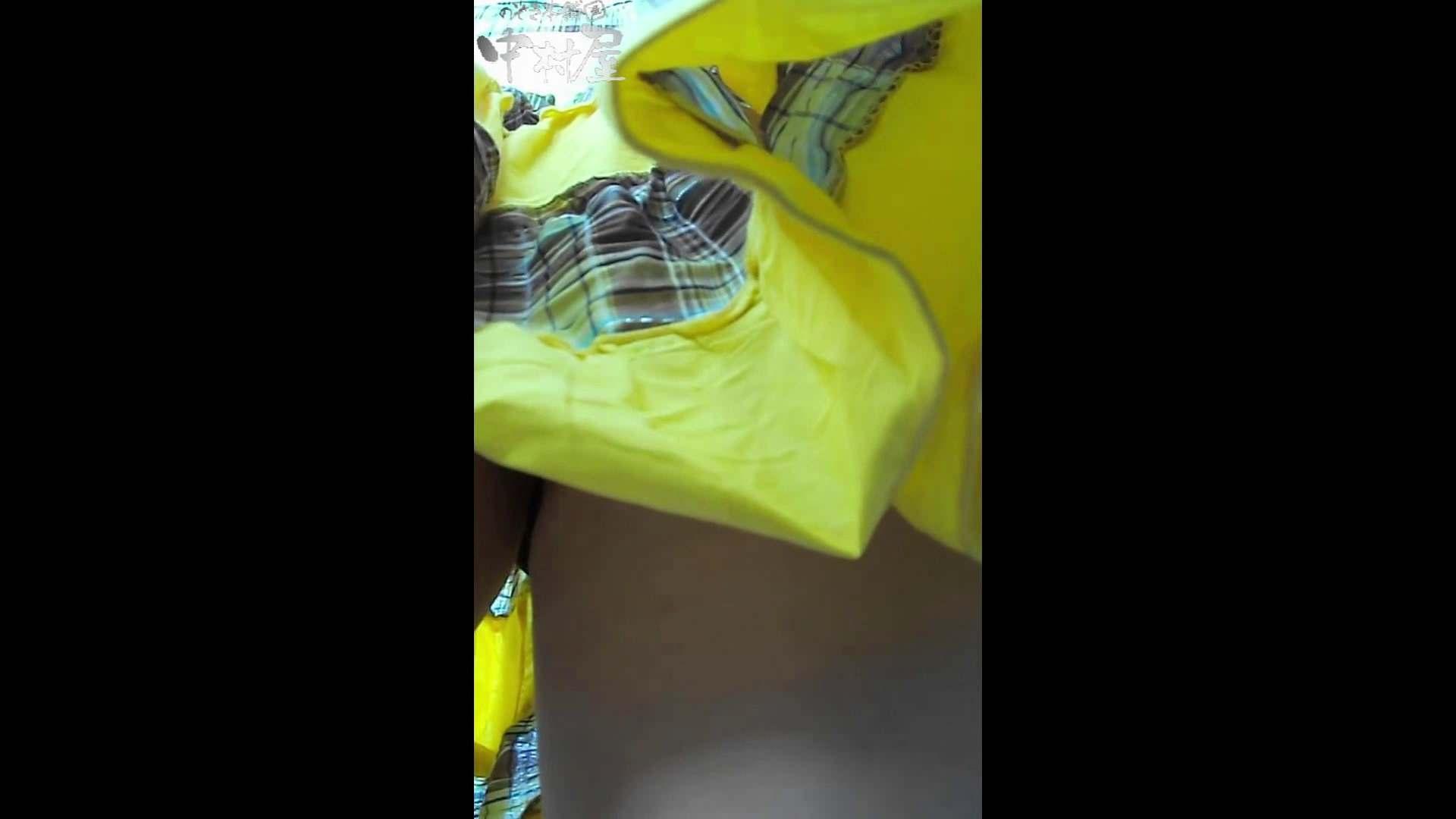 綺麗なモデルさんのスカート捲っちゃおう‼ vol07 OLのエロ生活   モデルのエロ生活  66連発 1