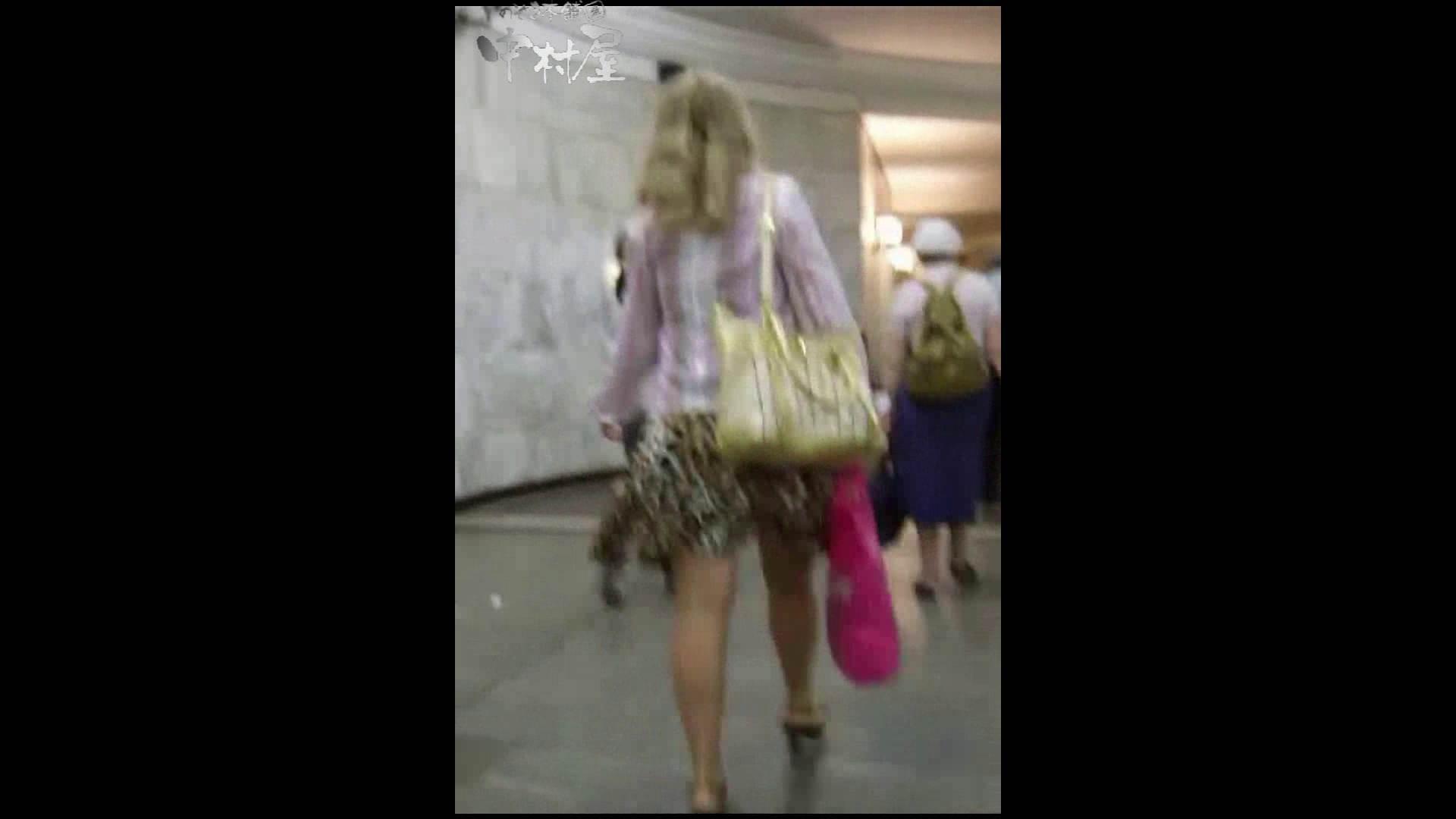 綺麗なモデルさんのスカート捲っちゃおう‼ vol07 OLのエロ生活  66連発 9