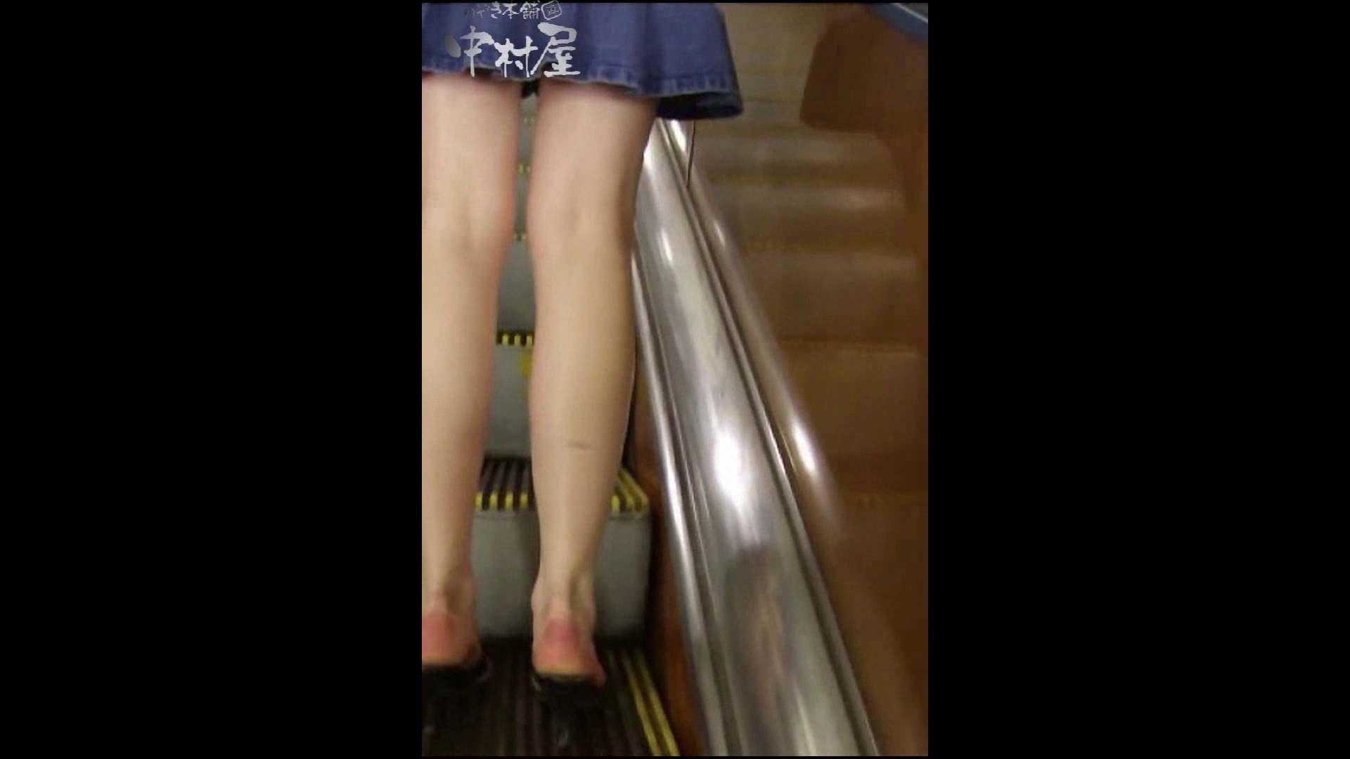 綺麗なモデルさんのスカート捲っちゃおう‼ vol07 お姉さんのエロ生活 AV無料 66連発 44