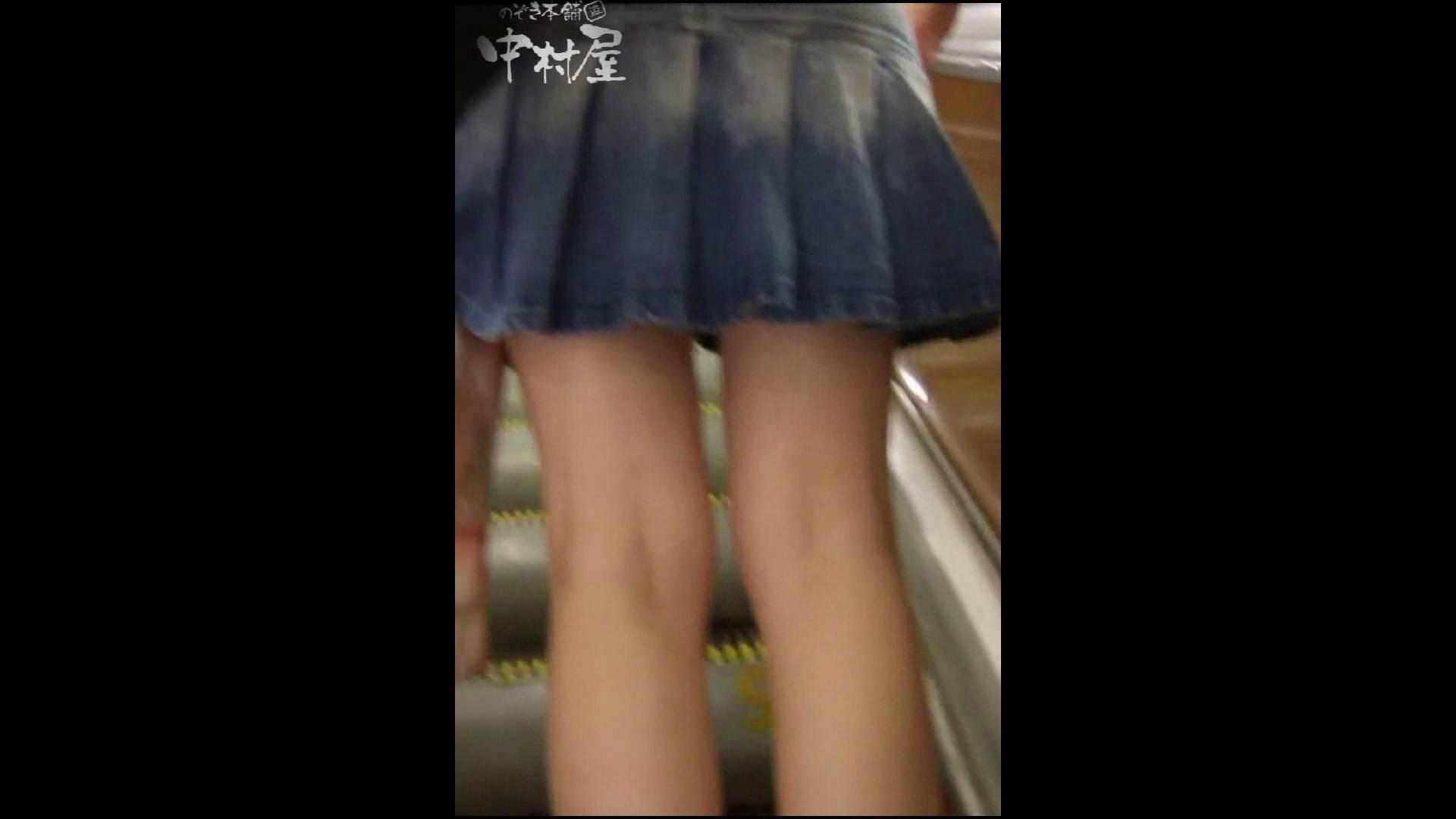 綺麗なモデルさんのスカート捲っちゃおう‼ vol07 OLのエロ生活  66連発 45