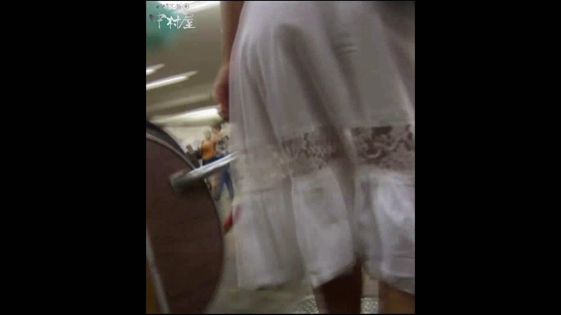 綺麗なモデルさんのスカート捲っちゃおう‼ vol11 モデルのエロ生活 | OLのエロ生活  68連発 7