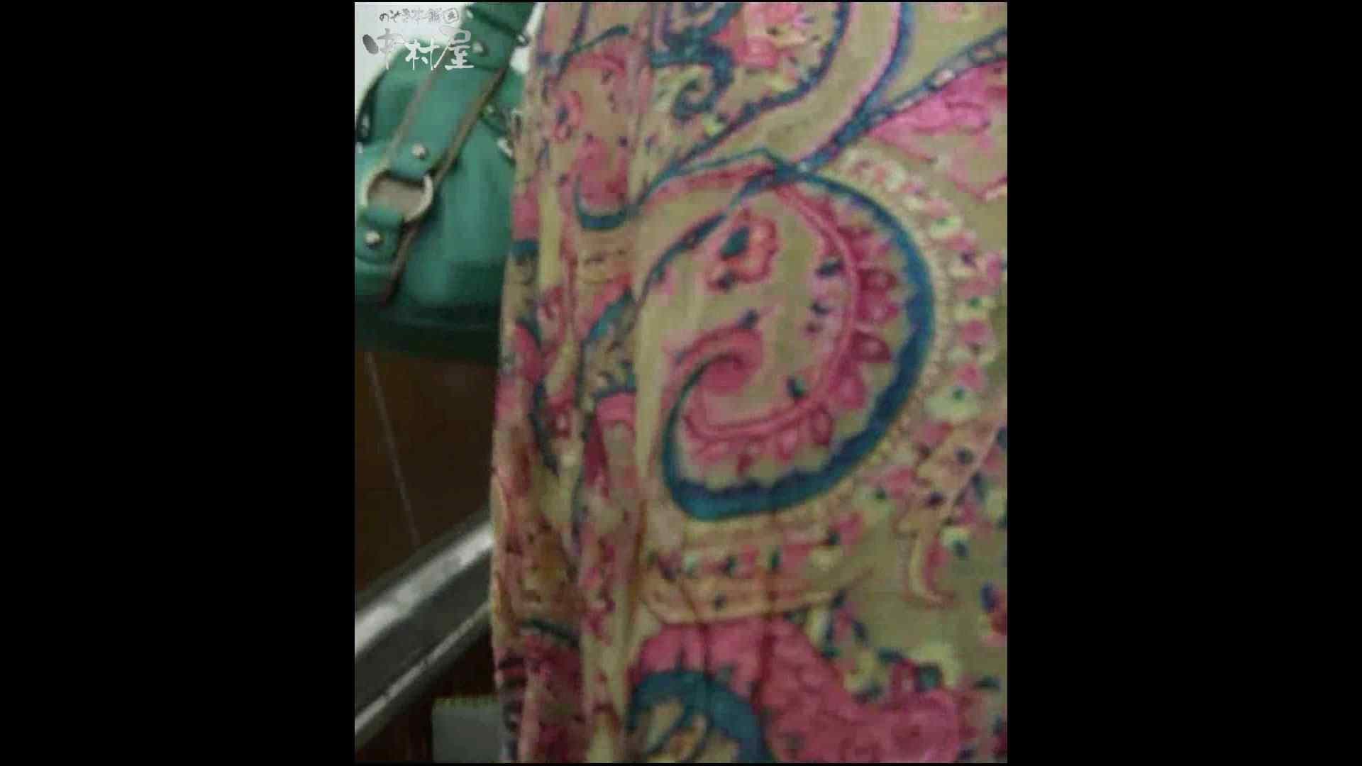 綺麗なモデルさんのスカート捲っちゃおう‼ vol11 モデルのエロ生活 | OLのエロ生活  68連発 31