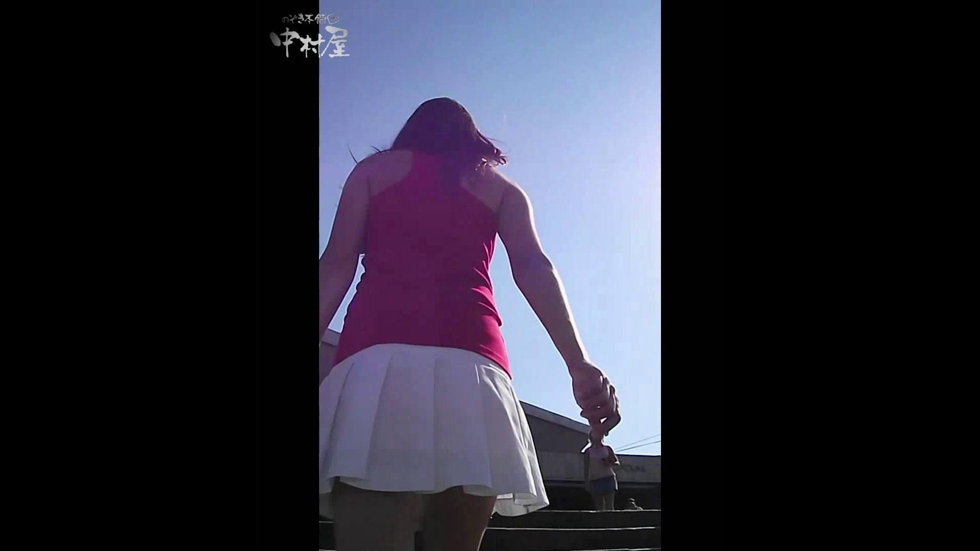 綺麗なモデルさんのスカート捲っちゃおう‼ vol14 モデルのエロ生活 ワレメ動画紹介 47連発 14