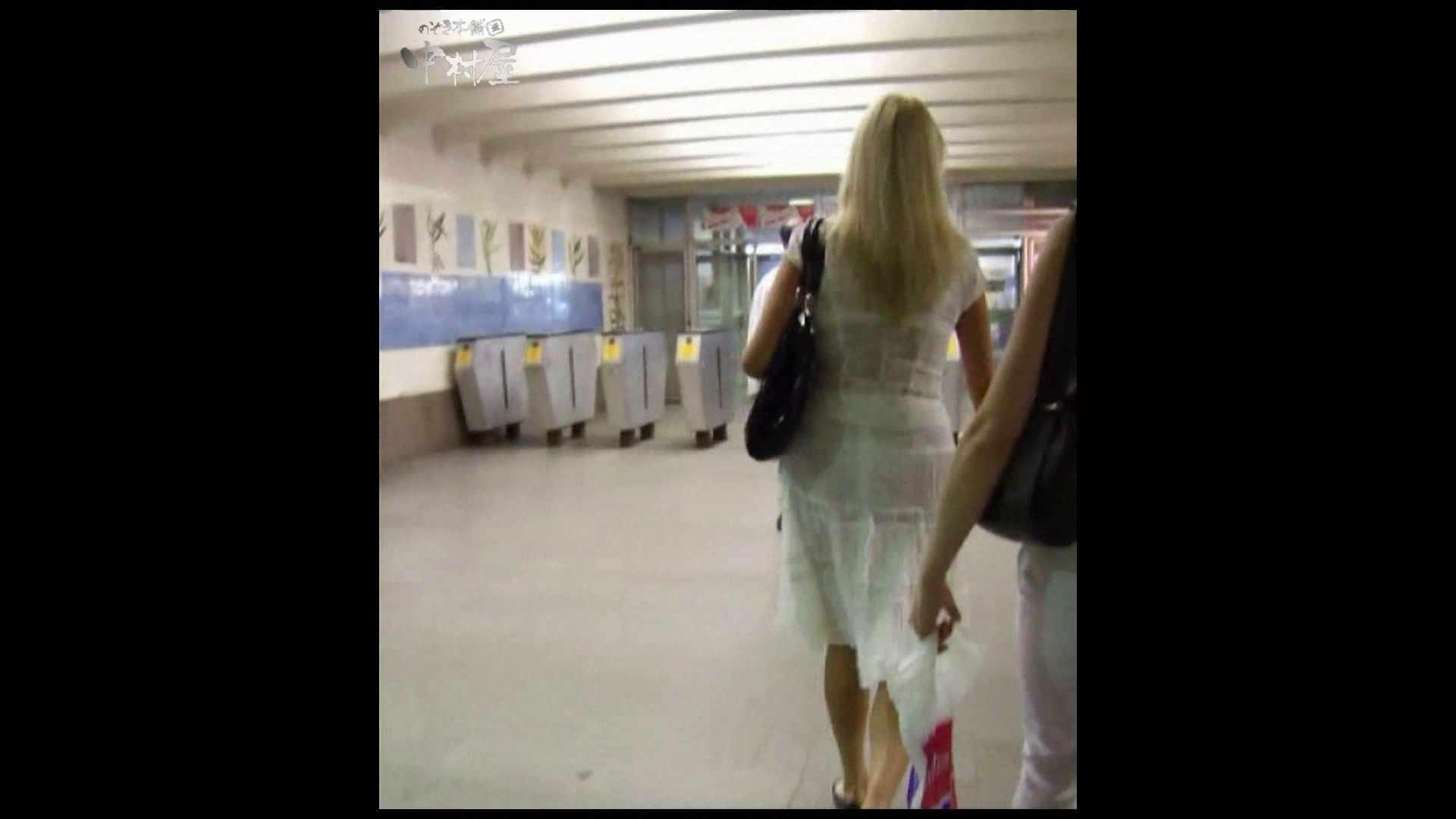 綺麗なモデルさんのスカート捲っちゃおう‼ vol14 お姉さんのエロ生活   OLのエロ生活  47連発 19