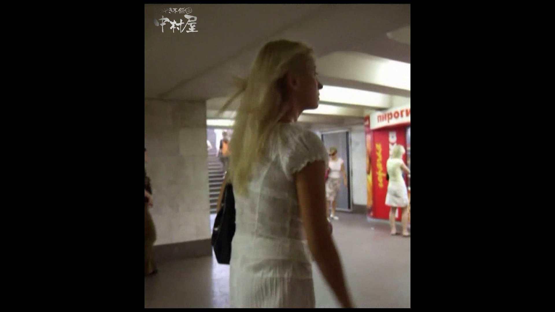 綺麗なモデルさんのスカート捲っちゃおう‼ vol14 モデルのエロ生活 ワレメ動画紹介 47連発 20