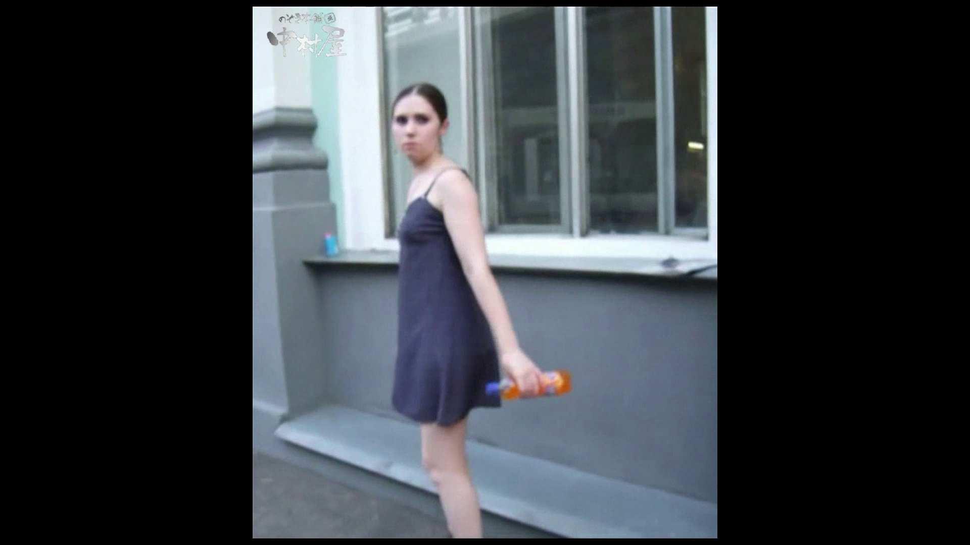 綺麗なモデルさんのスカート捲っちゃおう‼ vol14 お姉さんのエロ生活  47連発 27