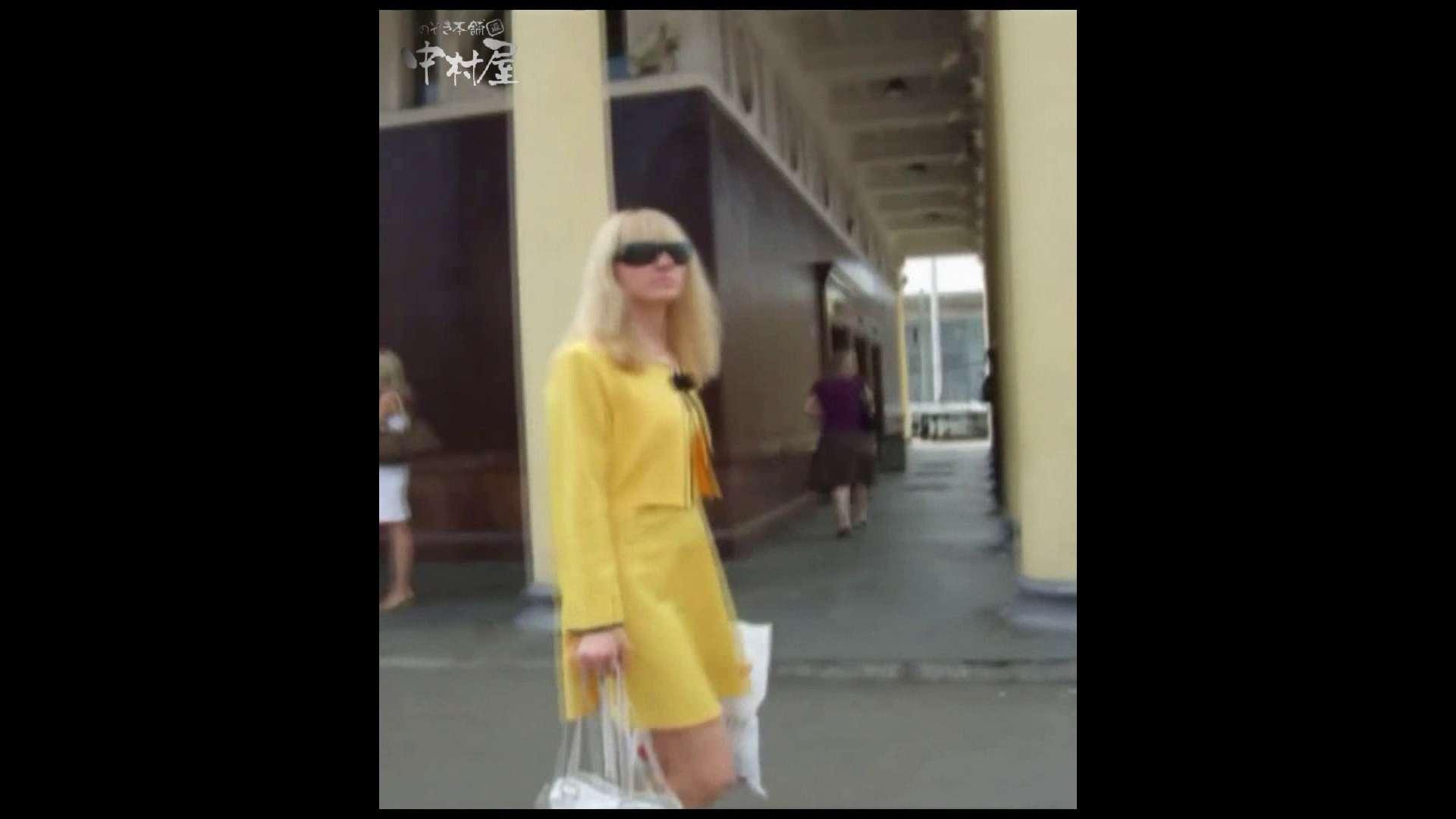 綺麗なモデルさんのスカート捲っちゃおう‼ vol14 お姉さんのエロ生活  47連発 33