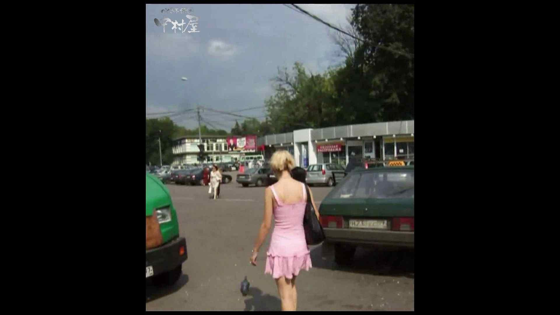 綺麗なモデルさんのスカート捲っちゃおう‼ vol14 お姉さんのエロ生活   OLのエロ生活  47連発 37
