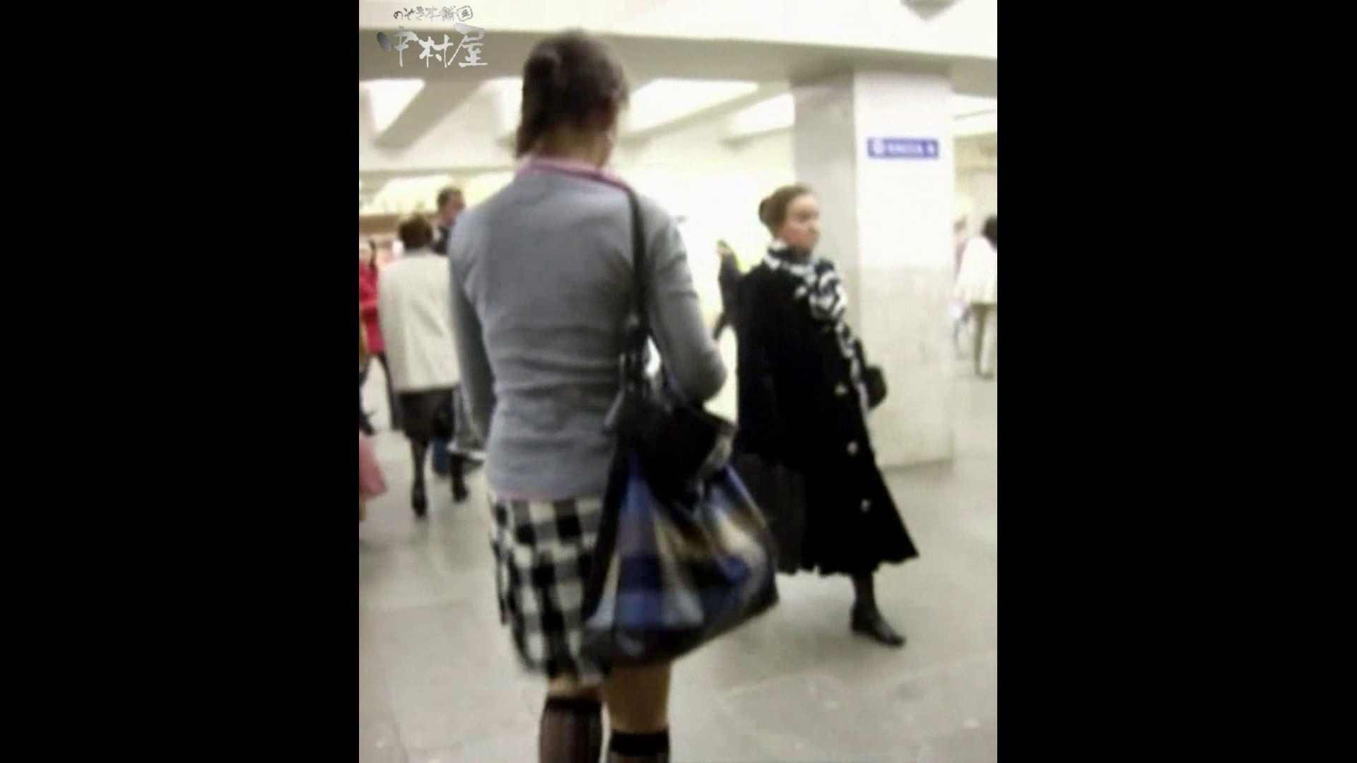 綺麗なモデルさんのスカート捲っちゃおう‼ vol15 お姉さんのエロ生活  79連発 12