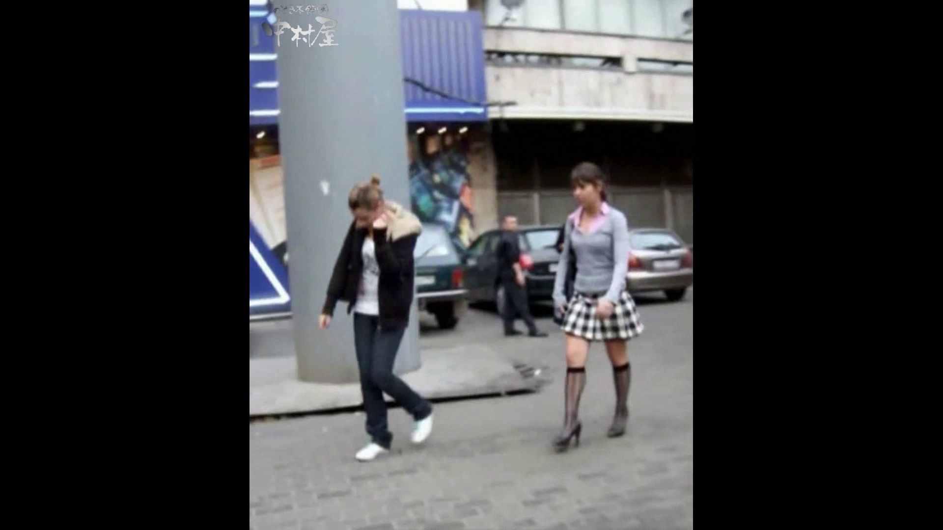 綺麗なモデルさんのスカート捲っちゃおう‼ vol15 お姉さんのエロ生活  79連発 15
