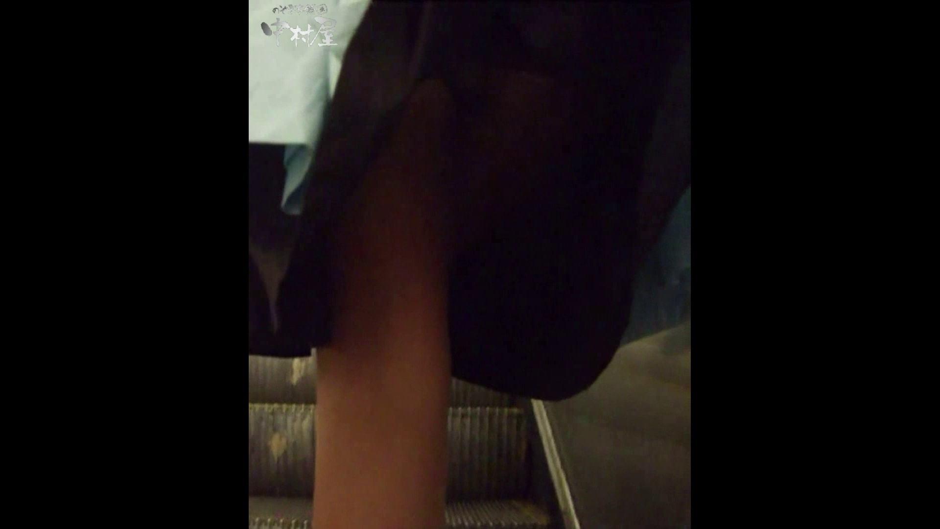 綺麗なモデルさんのスカート捲っちゃおう‼ vol15 モデルのエロ生活 濡れ場動画紹介 79連発 47