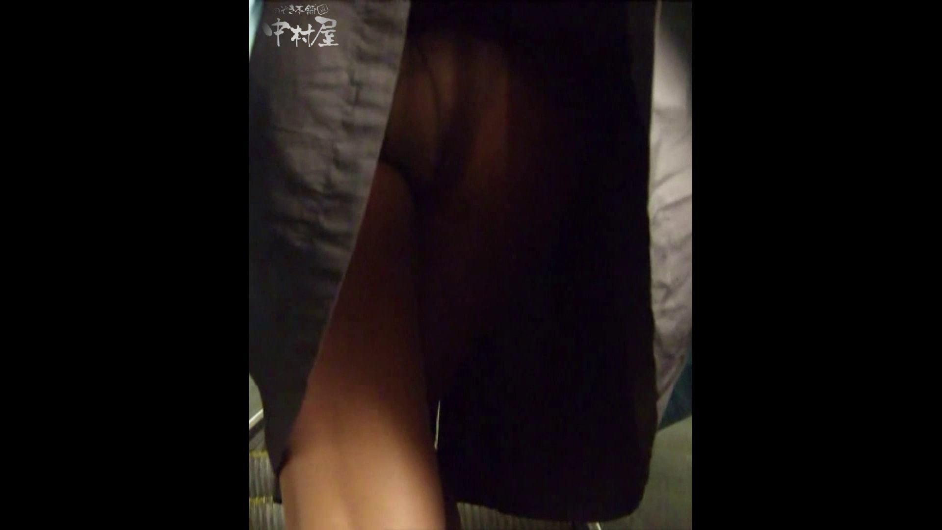 綺麗なモデルさんのスカート捲っちゃおう‼ vol15 お姉さんのエロ生活 | OLのエロ生活  79連発 49