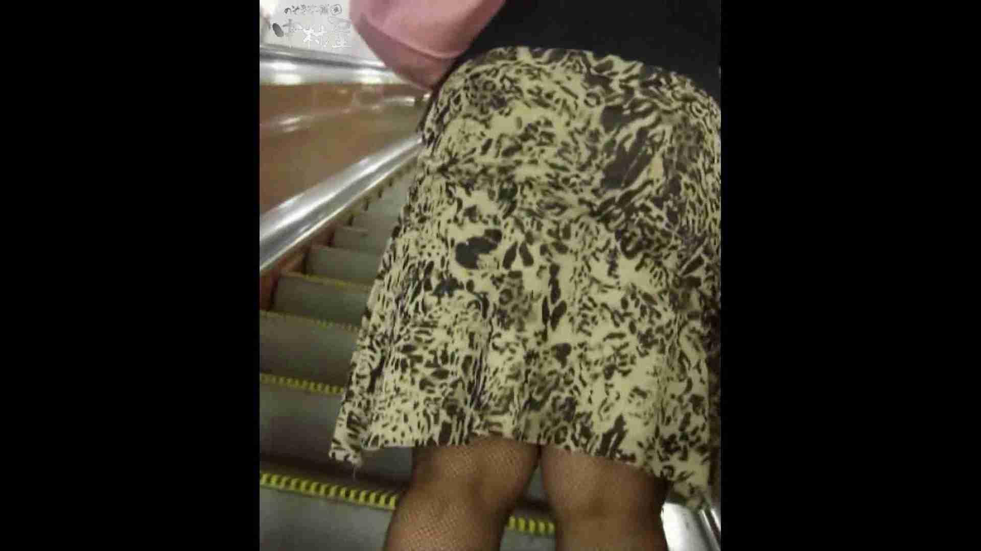 綺麗なモデルさんのスカート捲っちゃおう‼ vol15 お姉さんのエロ生活  79連発 54