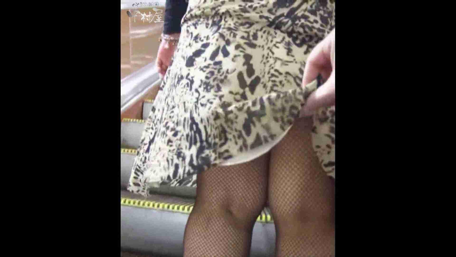 綺麗なモデルさんのスカート捲っちゃおう‼ vol15 お姉さんのエロ生活 | OLのエロ生活  79連発 55