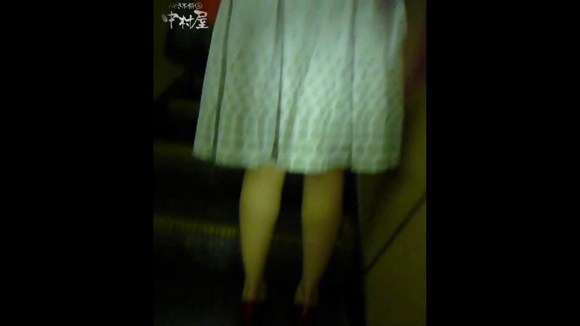 綺麗なモデルさんのスカート捲っちゃおう‼ vol15 モデルのエロ生活 濡れ場動画紹介 79連発 62