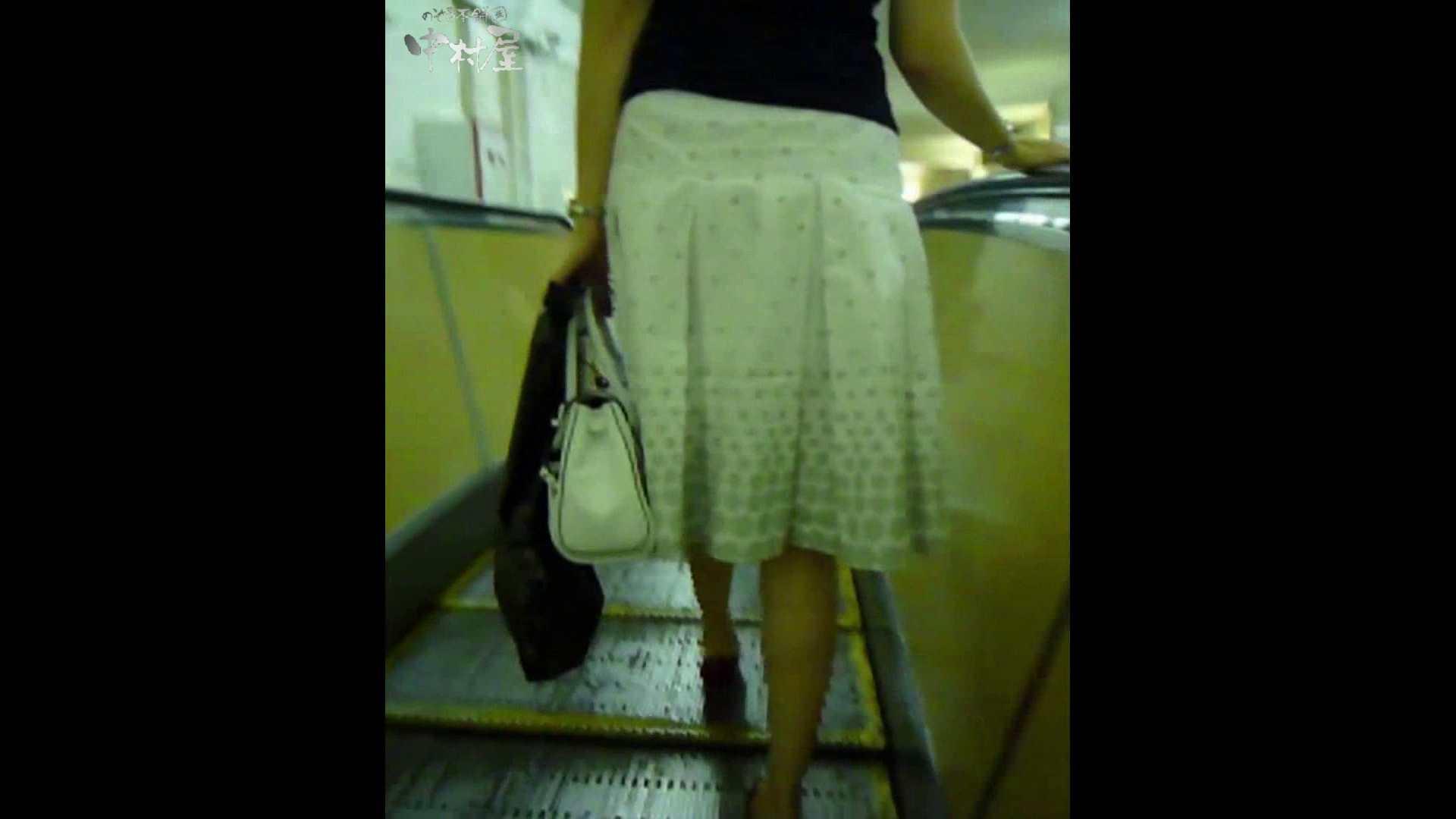 綺麗なモデルさんのスカート捲っちゃおう‼ vol15 お姉さんのエロ生活 | OLのエロ生活  79連発 64