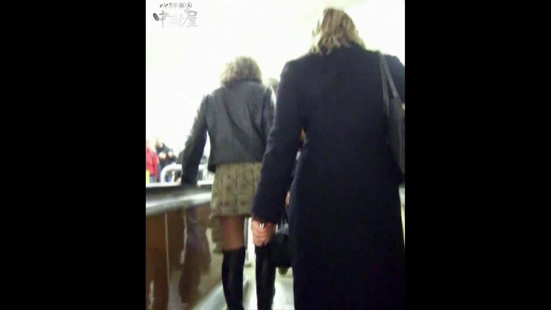 綺麗なモデルさんのスカート捲っちゃおう‼ vol15 モデルのエロ生活 濡れ場動画紹介 79連発 68