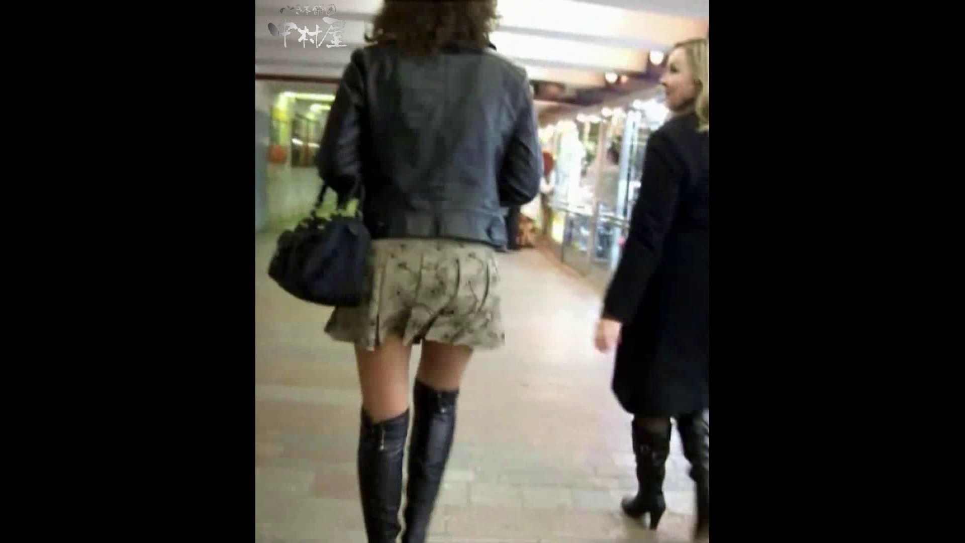 綺麗なモデルさんのスカート捲っちゃおう‼ vol15 モデルのエロ生活 濡れ場動画紹介 79連発 71