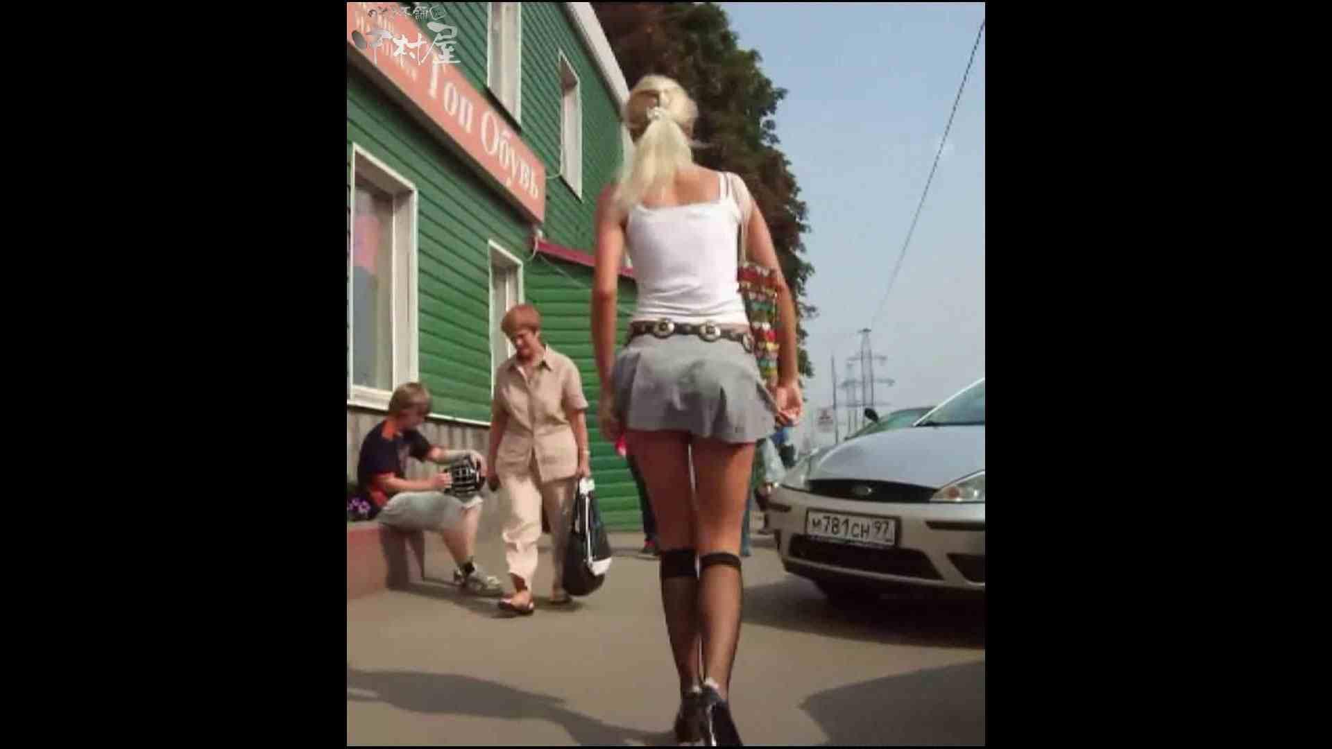 無料アダルト動画:綺麗なモデルさんのスカート捲っちゃおう‼ vol25:のぞき本舗 中村屋