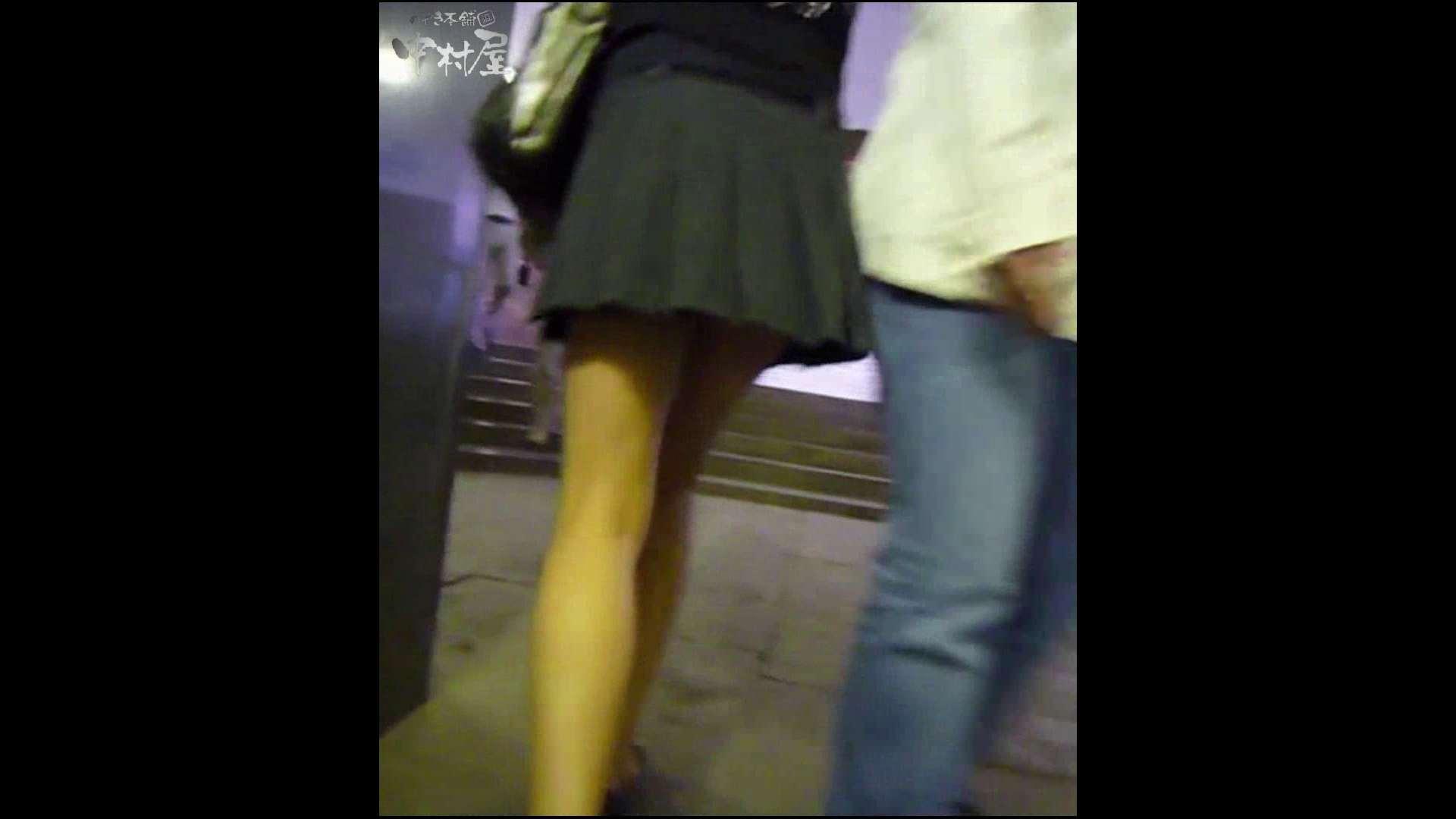綺麗なモデルさんのスカート捲っちゃおう‼ vol26 OLのエロ生活  29連発 3