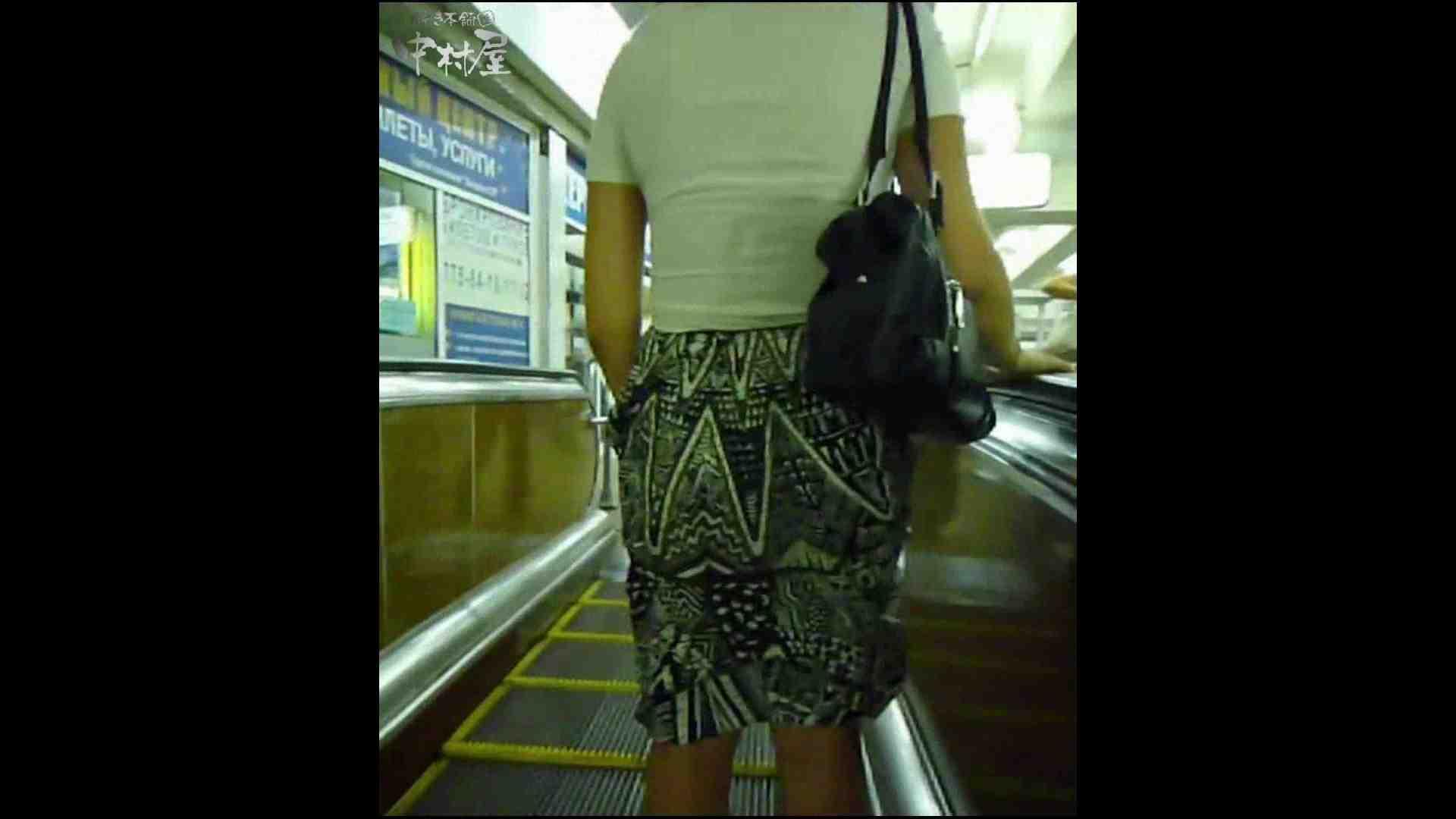 綺麗なモデルさんのスカート捲っちゃおう‼ vol26 OLのエロ生活 | モデルのエロ生活  29連発 10