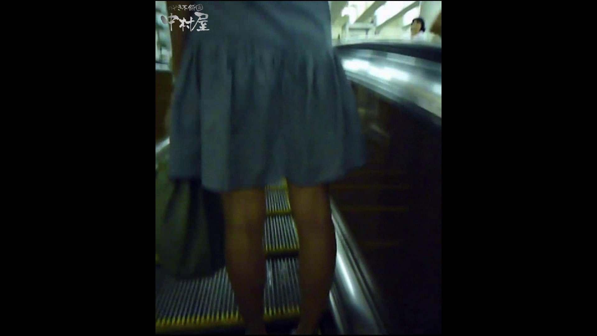 綺麗なモデルさんのスカート捲っちゃおう‼ vol26 お姉さんのエロ生活 スケベ動画紹介 29連発 23