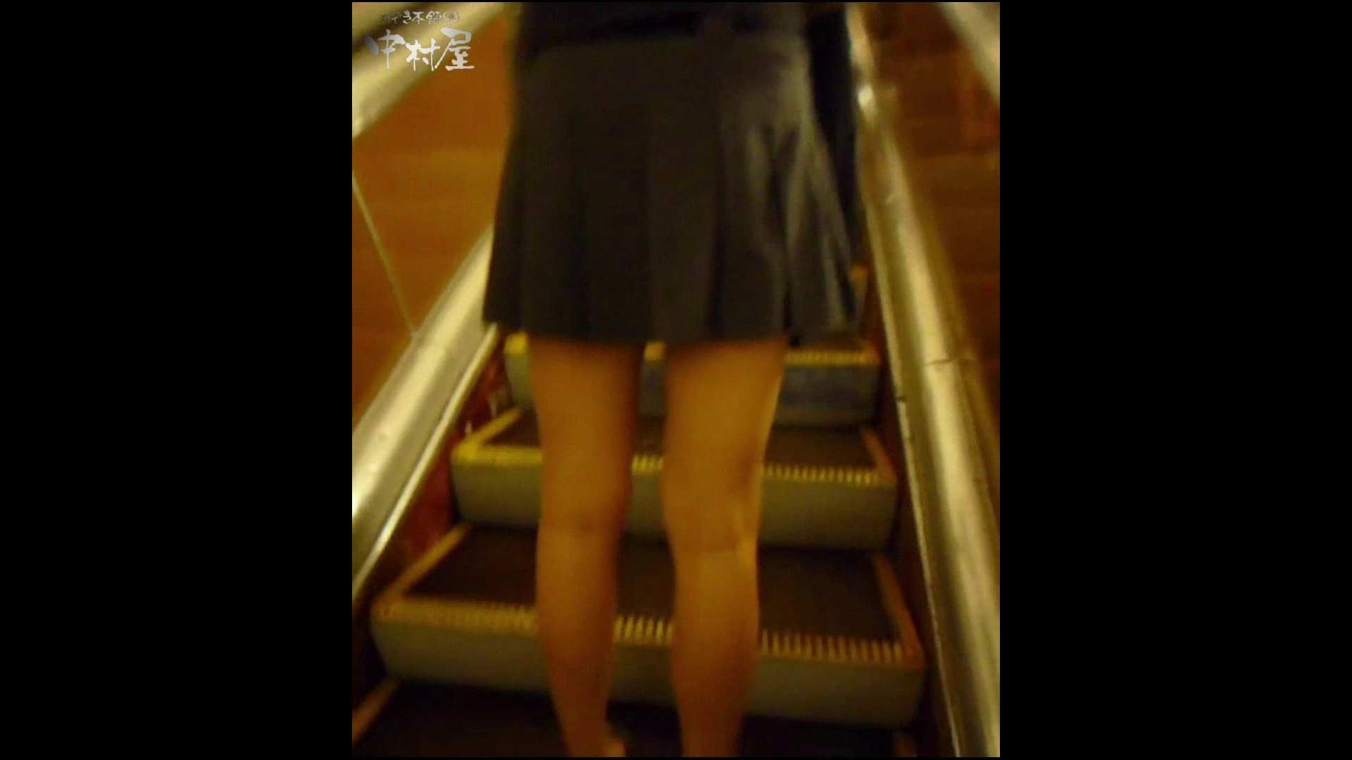 綺麗なモデルさんのスカート捲っちゃおう‼ vol26 OLのエロ生活 | モデルのエロ生活  29連発 28