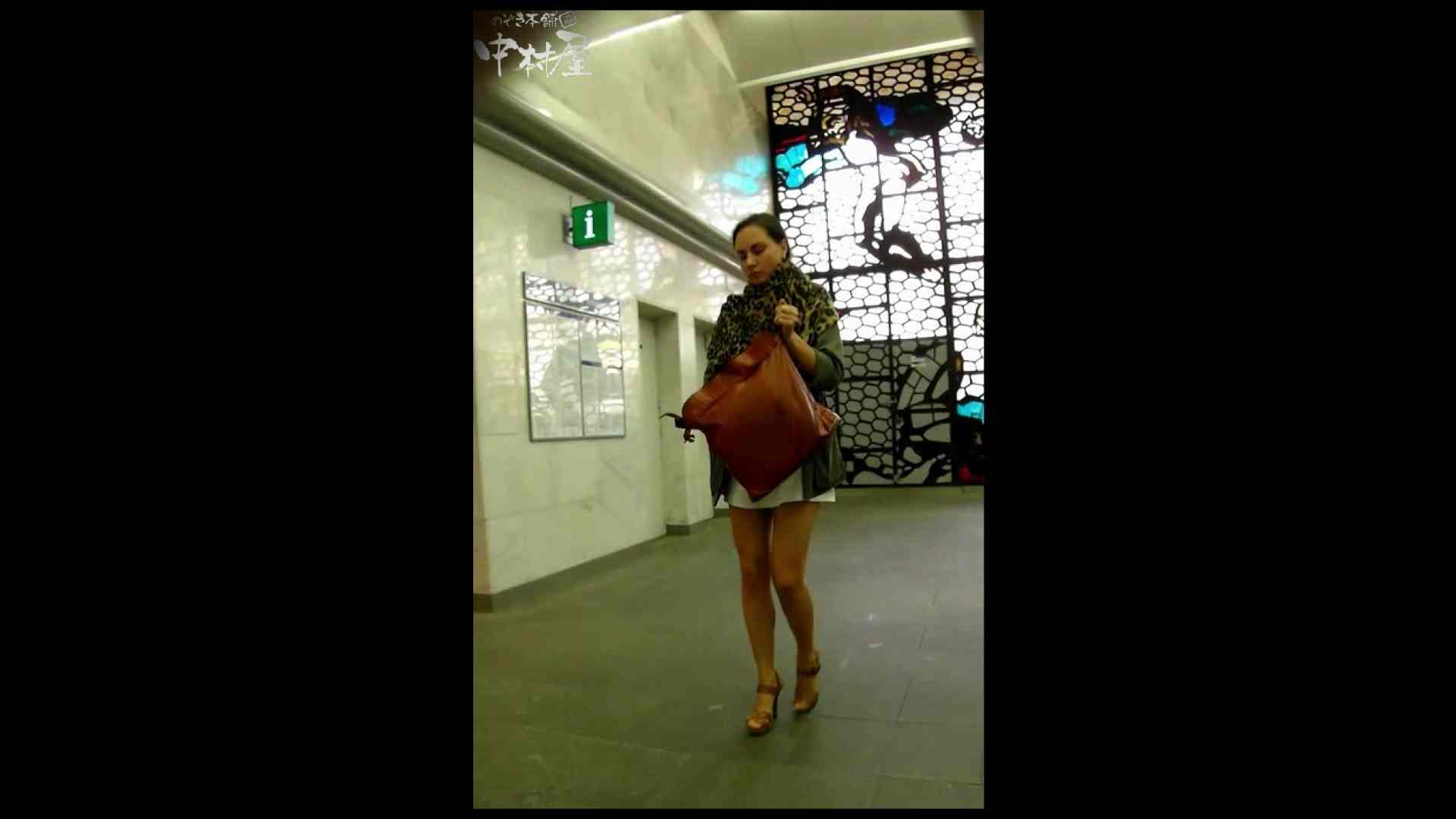 綺麗なモデルさんのスカート捲っちゃおう‼ vol29 OLのエロ生活 | モデルのエロ生活  83連発 4