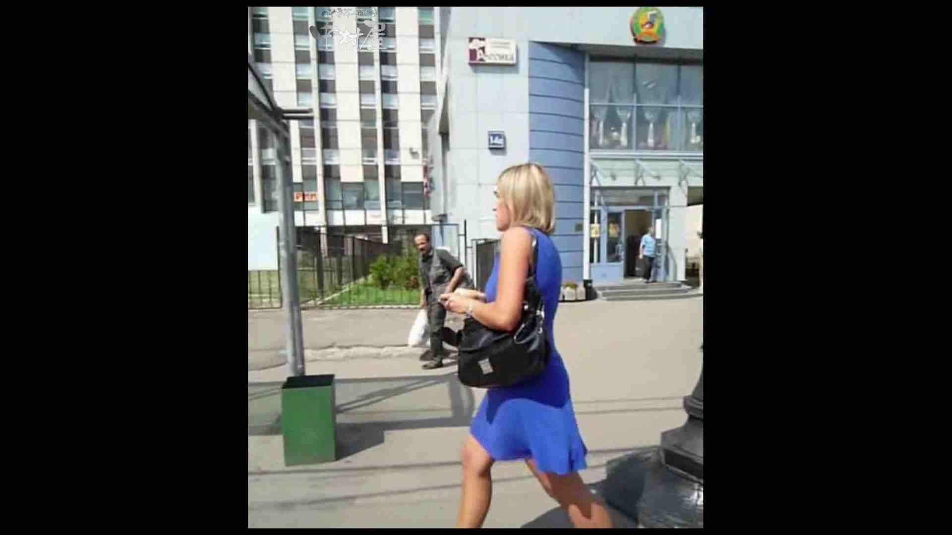 綺麗なモデルさんのスカート捲っちゃおう‼ vol29 お姉さんのエロ生活 ワレメ動画紹介 83連発 14