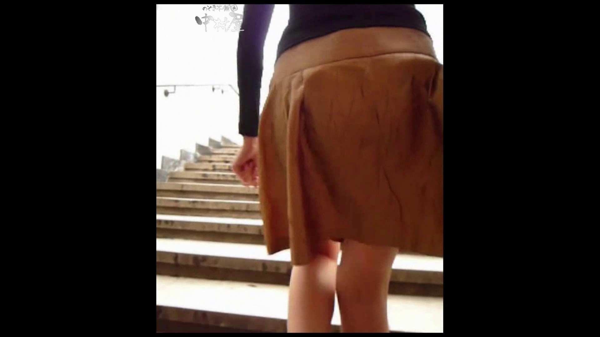 綺麗なモデルさんのスカート捲っちゃおう‼ vol29 お姉さんのエロ生活 ワレメ動画紹介 83連発 20