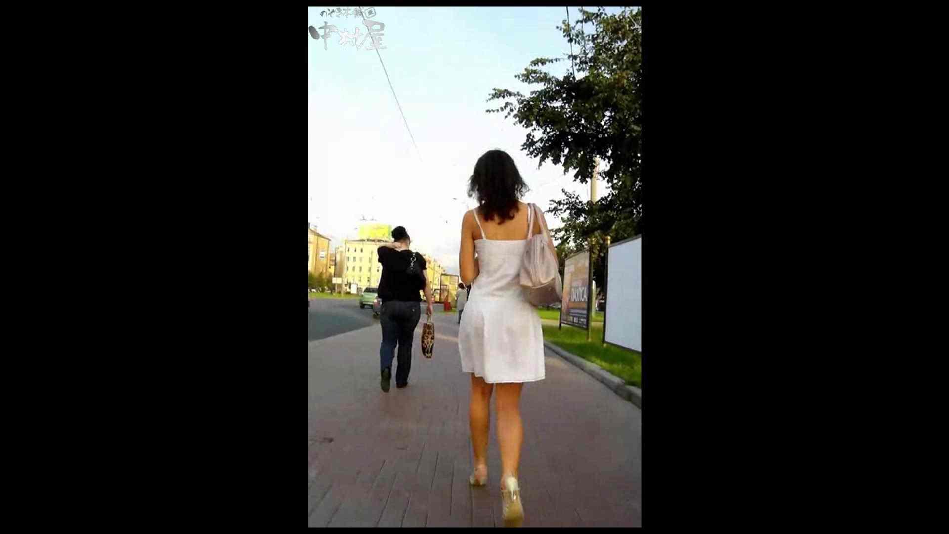 綺麗なモデルさんのスカート捲っちゃおう‼ vol29 お姉さんのエロ生活 ワレメ動画紹介 83連発 26