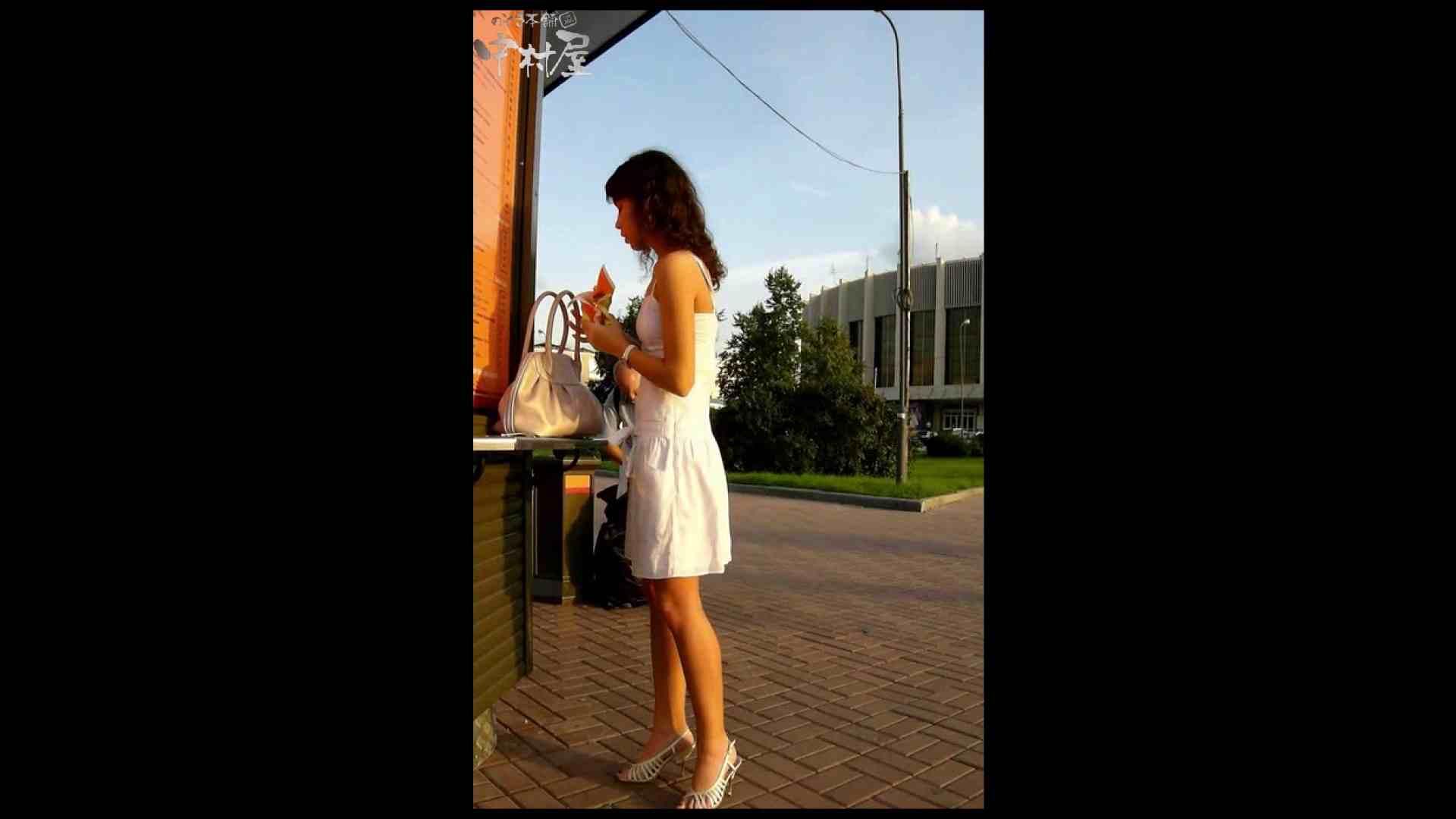 綺麗なモデルさんのスカート捲っちゃおう‼ vol29 OLのエロ生活  83連発 27
