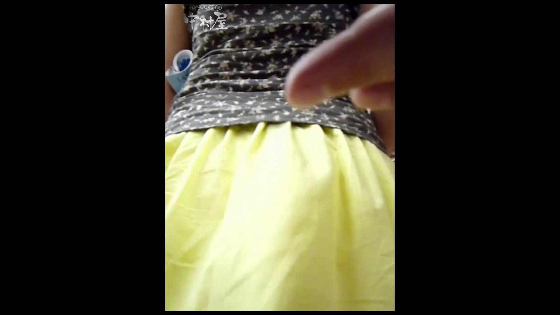 綺麗なモデルさんのスカート捲っちゃおう‼ vol29 お姉さんのエロ生活 ワレメ動画紹介 83連発 47