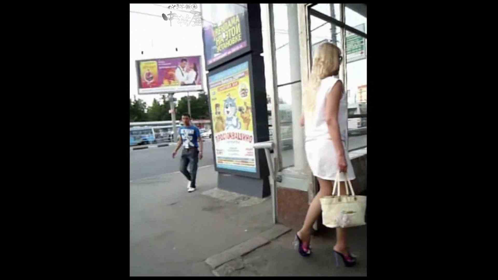 綺麗なモデルさんのスカート捲っちゃおう‼ vol29 OLのエロ生活  83連発 63