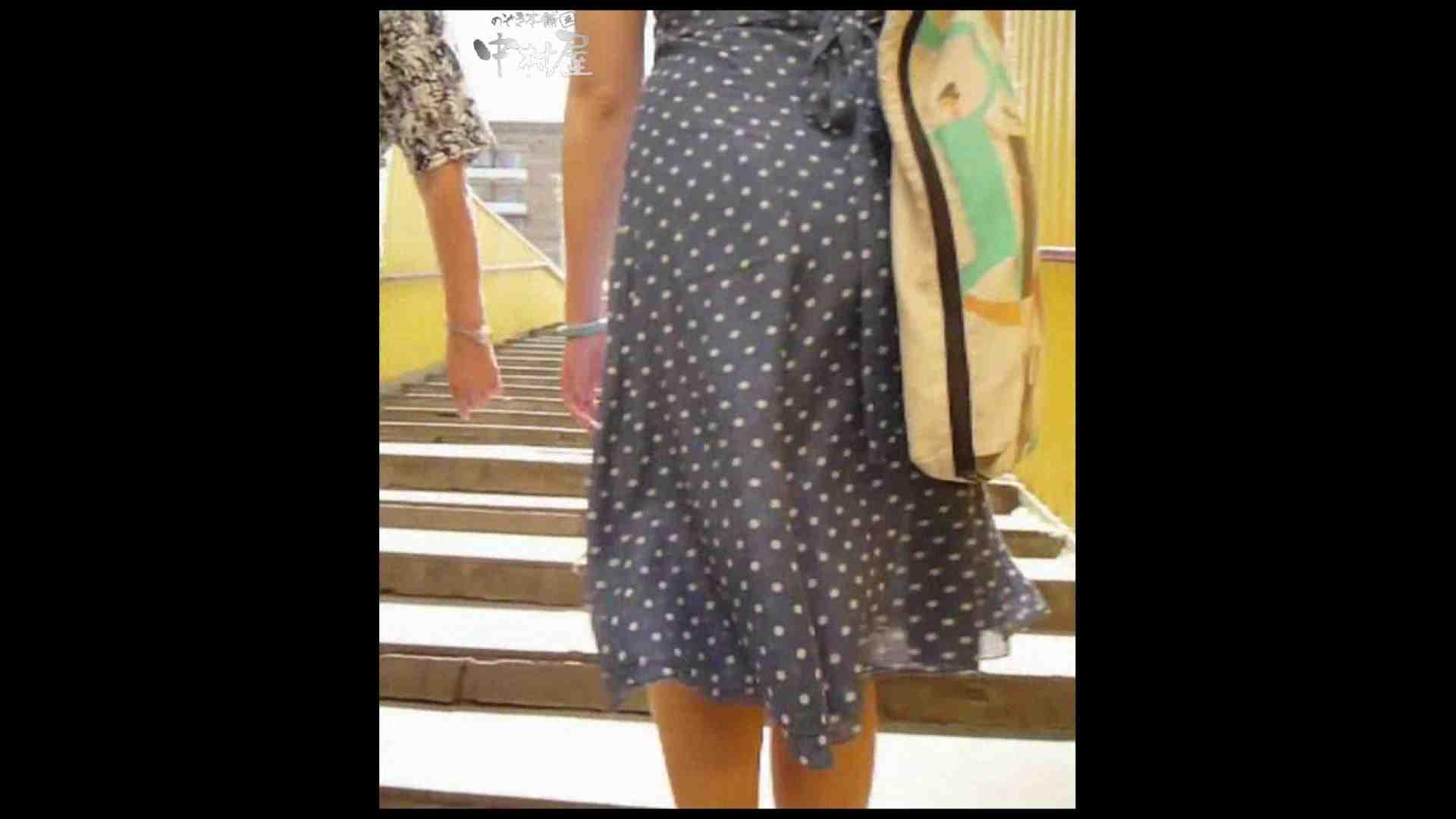 綺麗なモデルさんのスカート捲っちゃおう‼ vol29 OLのエロ生活 | モデルのエロ生活  83連発 67