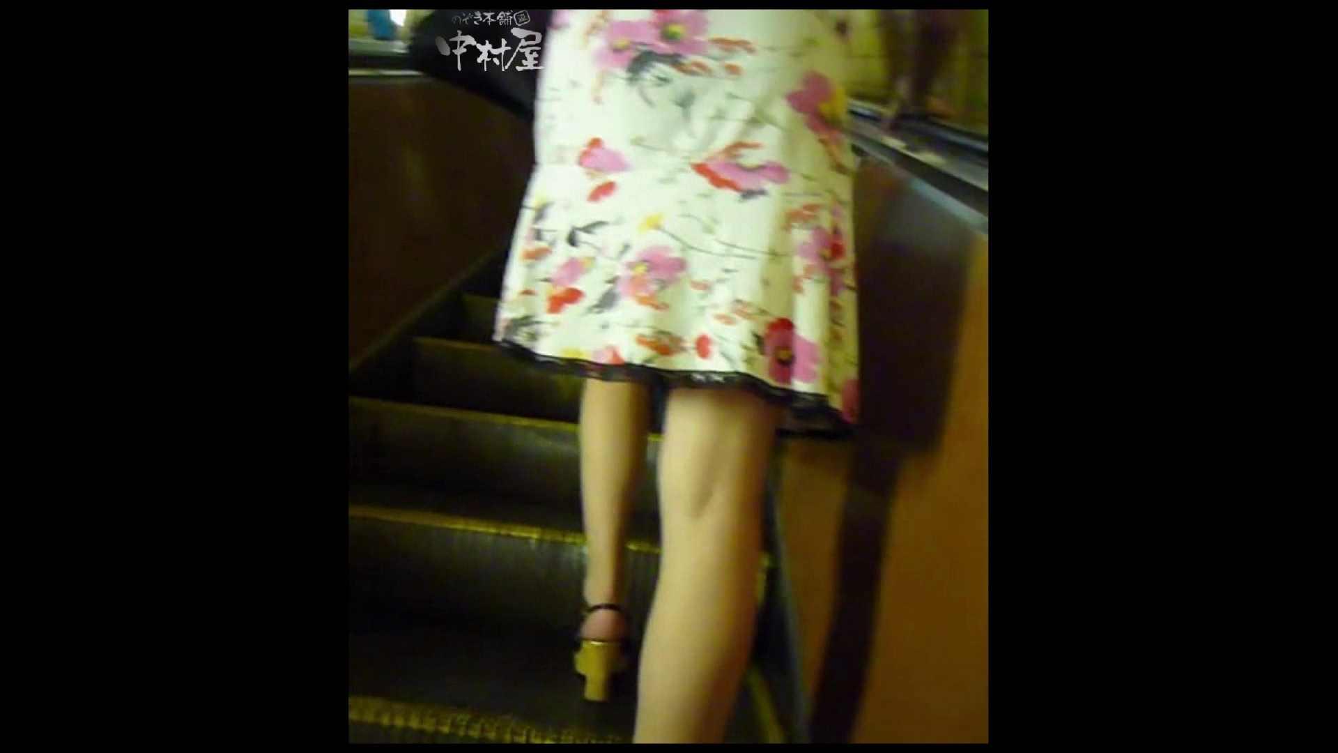 綺麗なモデルさんのスカート捲っちゃおう‼ vol29 OLのエロ生活  83連発 69