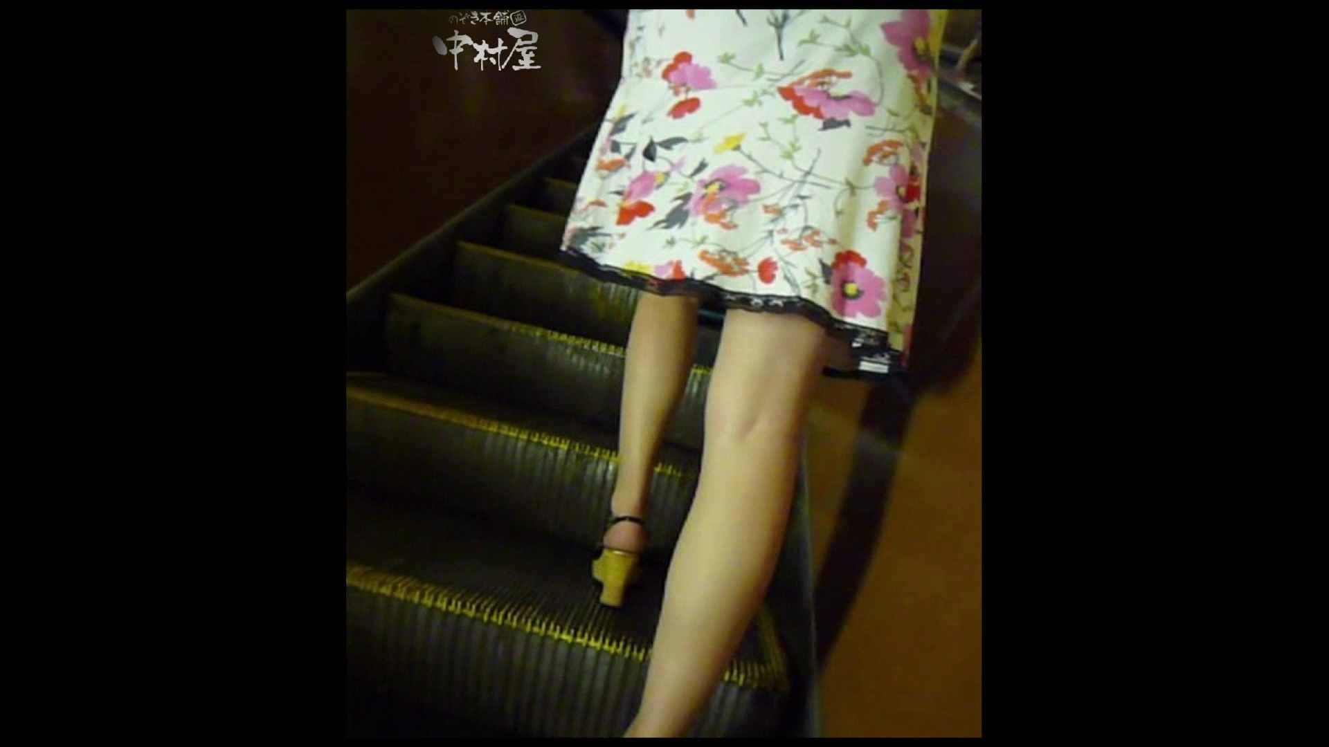 綺麗なモデルさんのスカート捲っちゃおう‼ vol29 OLのエロ生活 | モデルのエロ生活  83連発 70